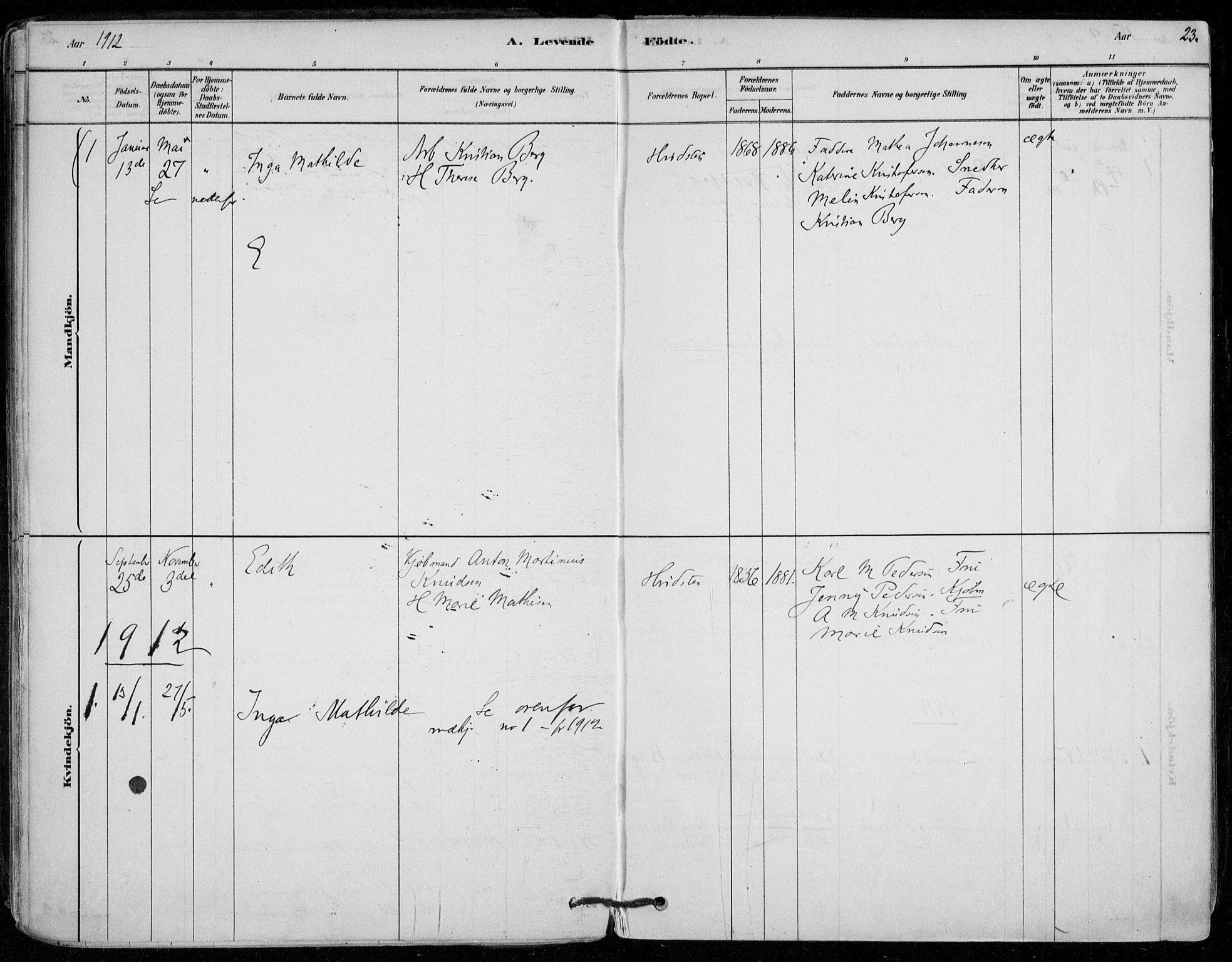 SAO, Vestby prestekontor Kirkebøker, F/Fd/L0001: Ministerialbok nr. IV 1, 1878-1945, s. 23