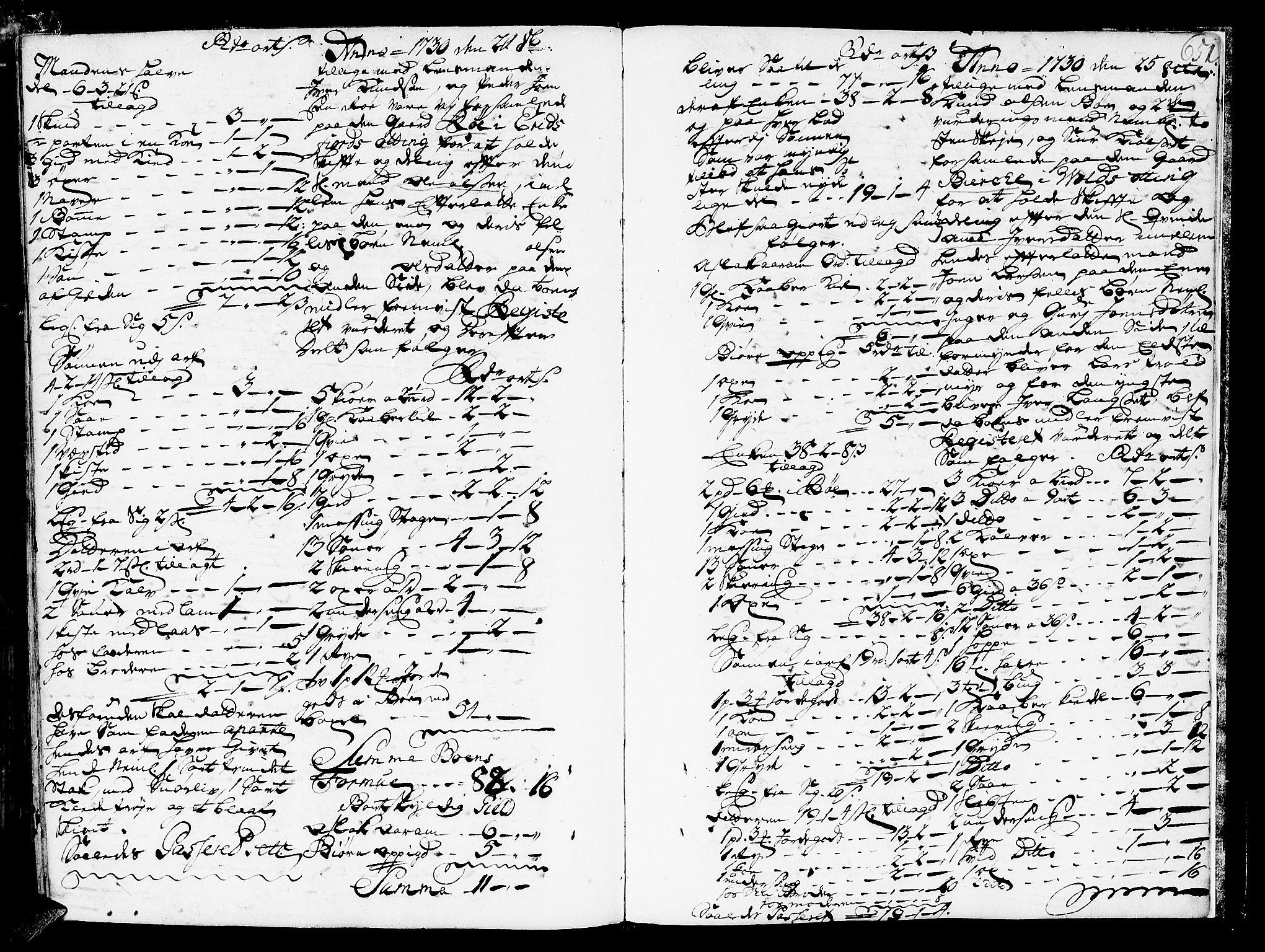 SAT, Romsdal sorenskriveri, 3/3A/L0006: Skifteprotokoll, 1718-1730, s. 650b-651a