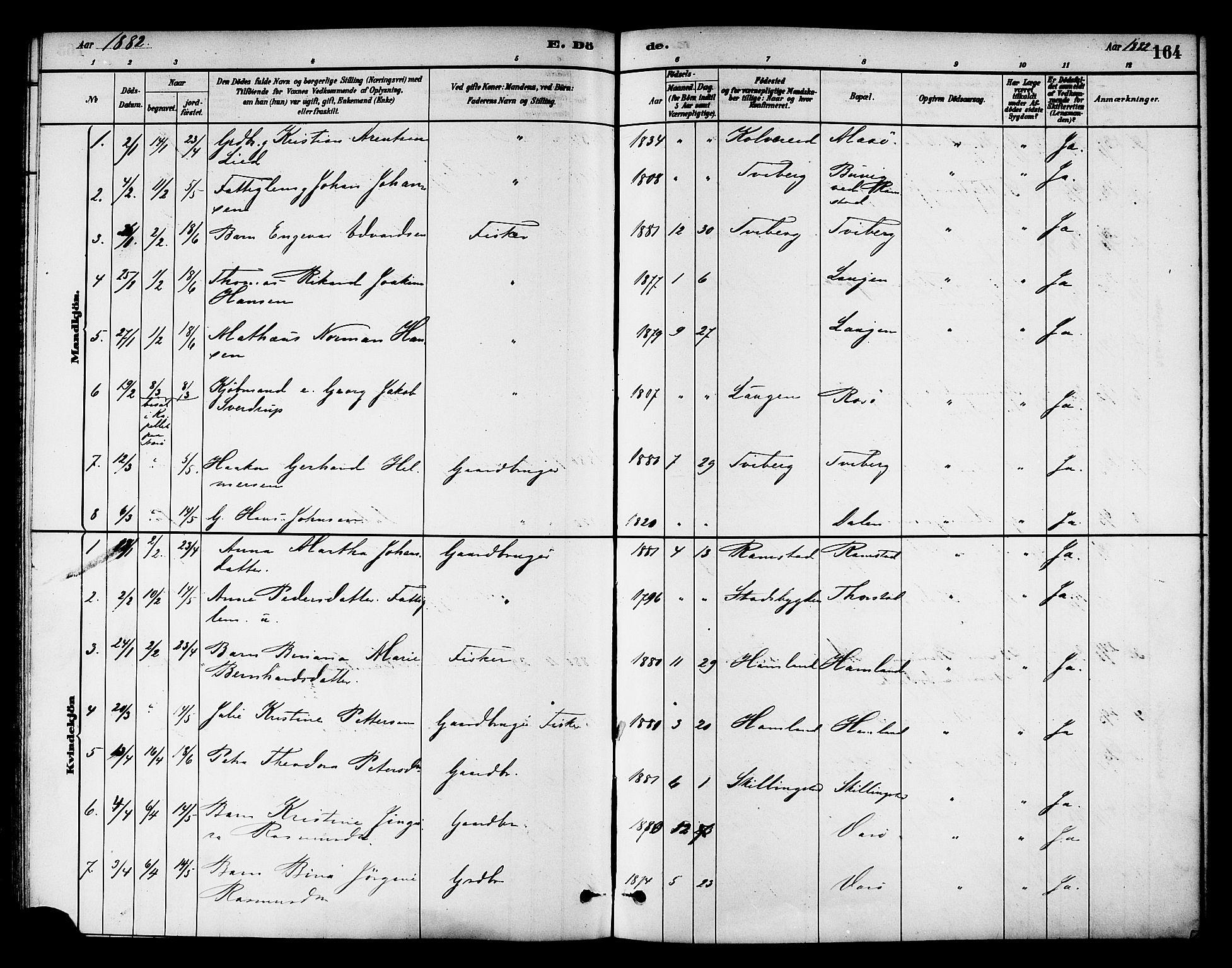 SAT, Ministerialprotokoller, klokkerbøker og fødselsregistre - Nord-Trøndelag, 784/L0672: Ministerialbok nr. 784A07, 1880-1887, s. 164