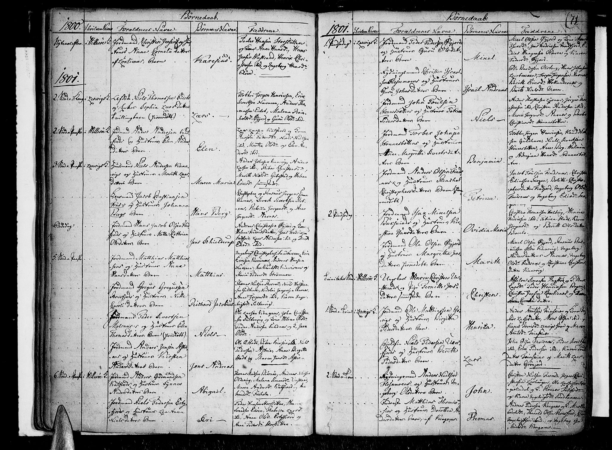 SATØ, Lenvik sokneprestembete, H/Ha/Haa/L0002kirke: Ministerialbok nr. 2, 1784-1820, s. 71