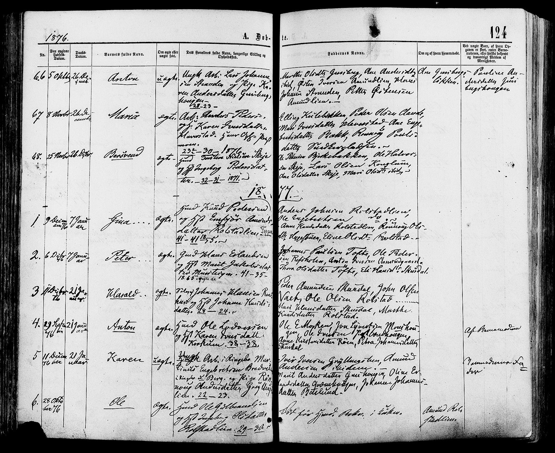 SAH, Sør-Fron prestekontor, H/Ha/Haa/L0002: Ministerialbok nr. 2, 1864-1880, s. 124
