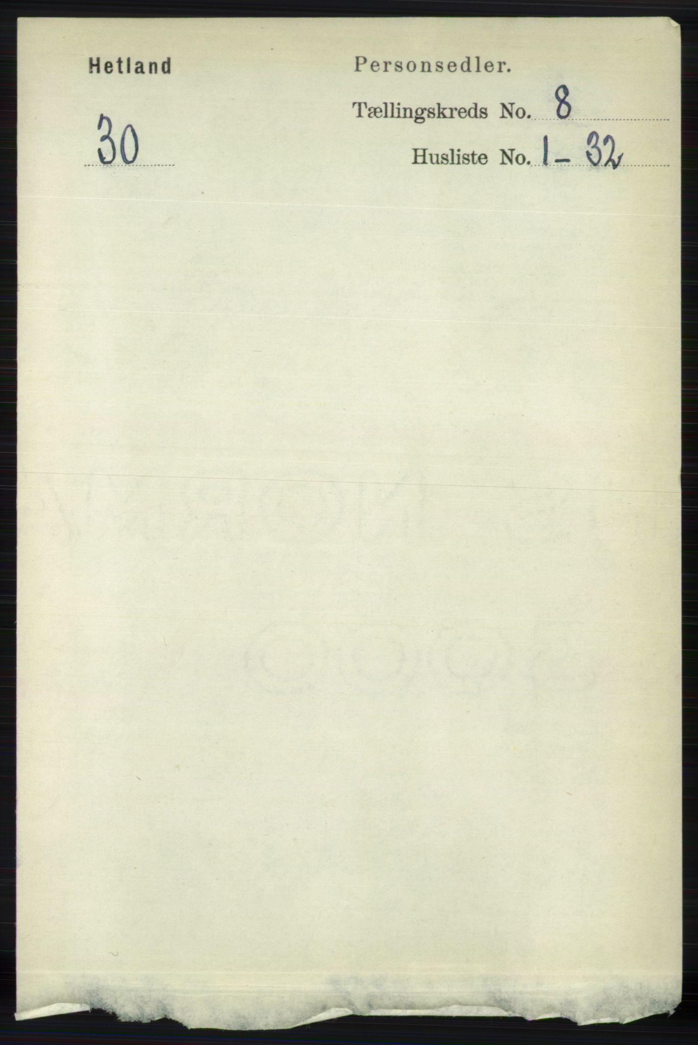 RA, Folketelling 1891 for 1126 Hetland herred, 1891, s. 4445