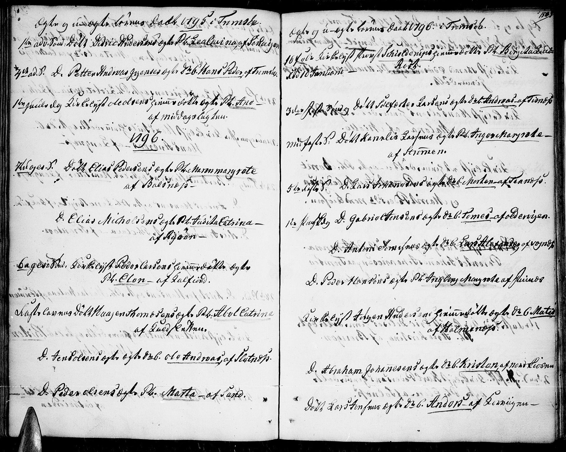 SATØ, Tromsø sokneprestkontor/stiftsprosti/domprosti, G/Ga/L0003kirke: Ministerialbok nr. 3, 1779-1796, s. 150