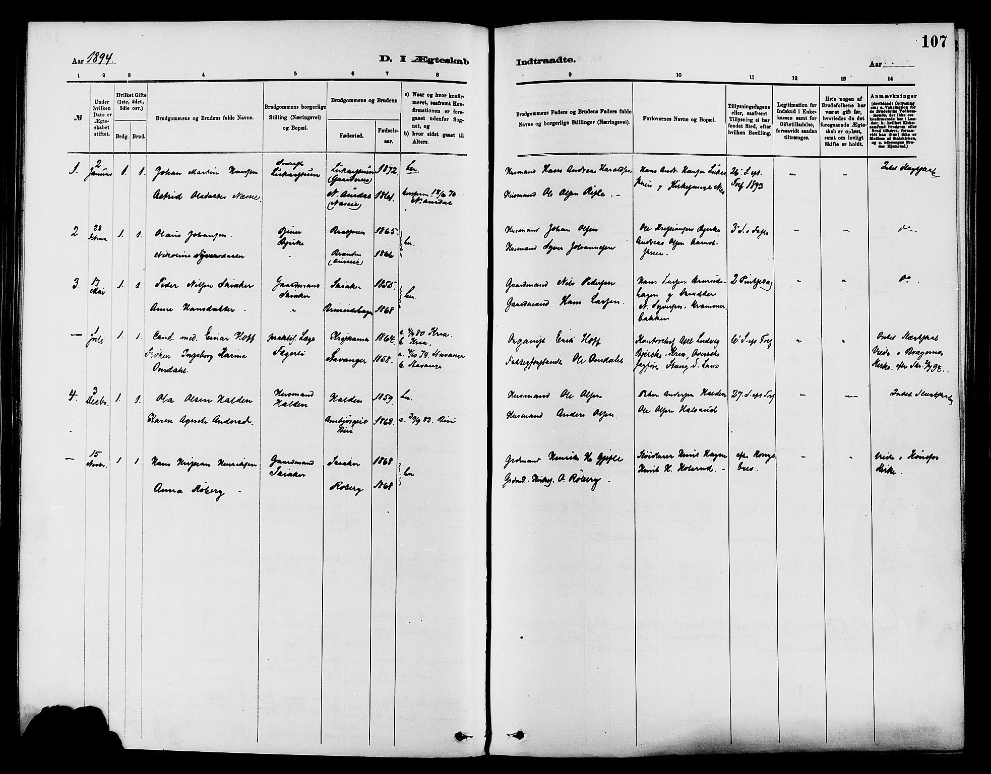 SAH, Nordre Land prestekontor, Ministerialbok nr. 3, 1882-1896, s. 107