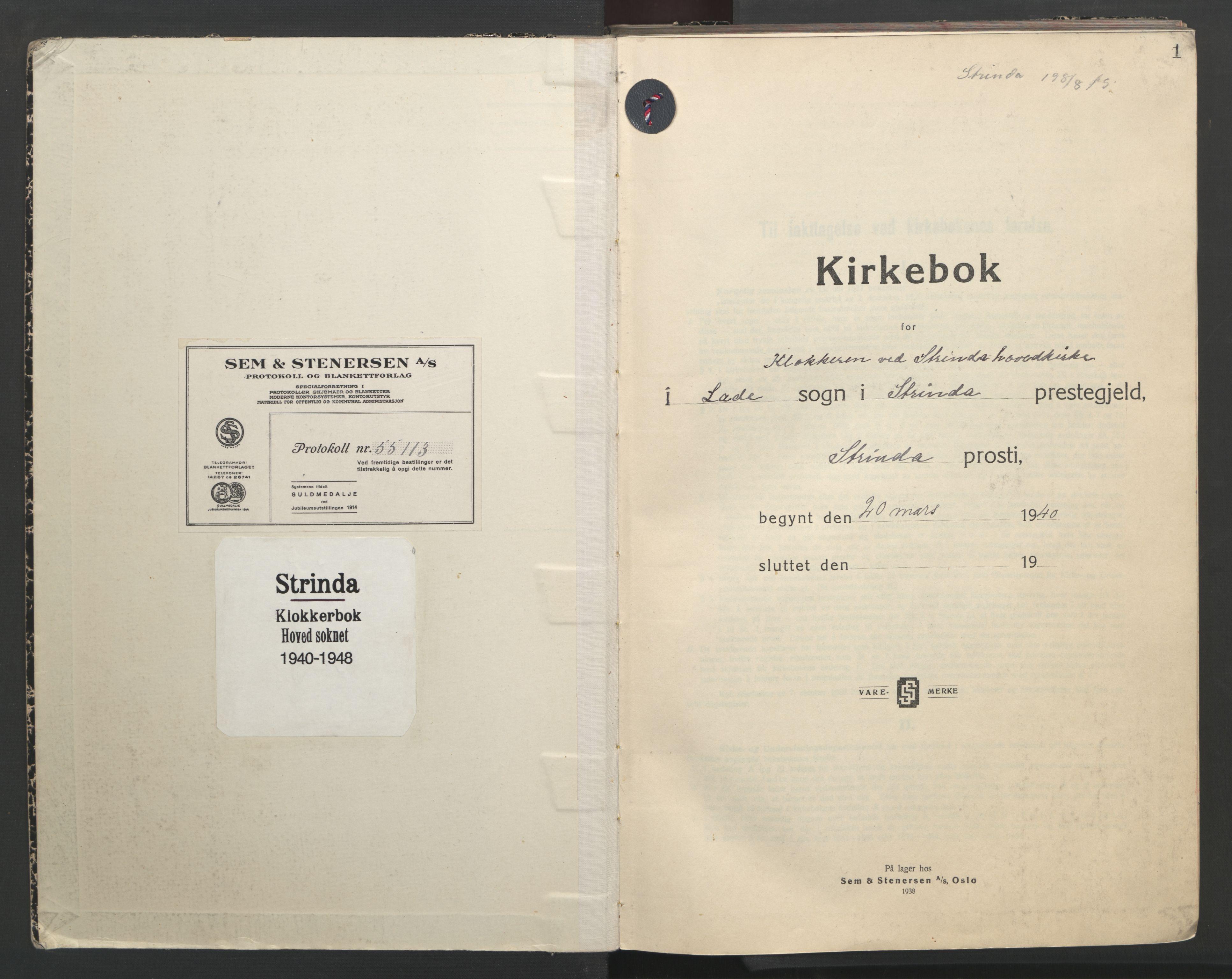 SAT, Ministerialprotokoller, klokkerbøker og fødselsregistre - Sør-Trøndelag, 607/L0328: Klokkerbok nr. 607C02, 1940-1948, s. 1