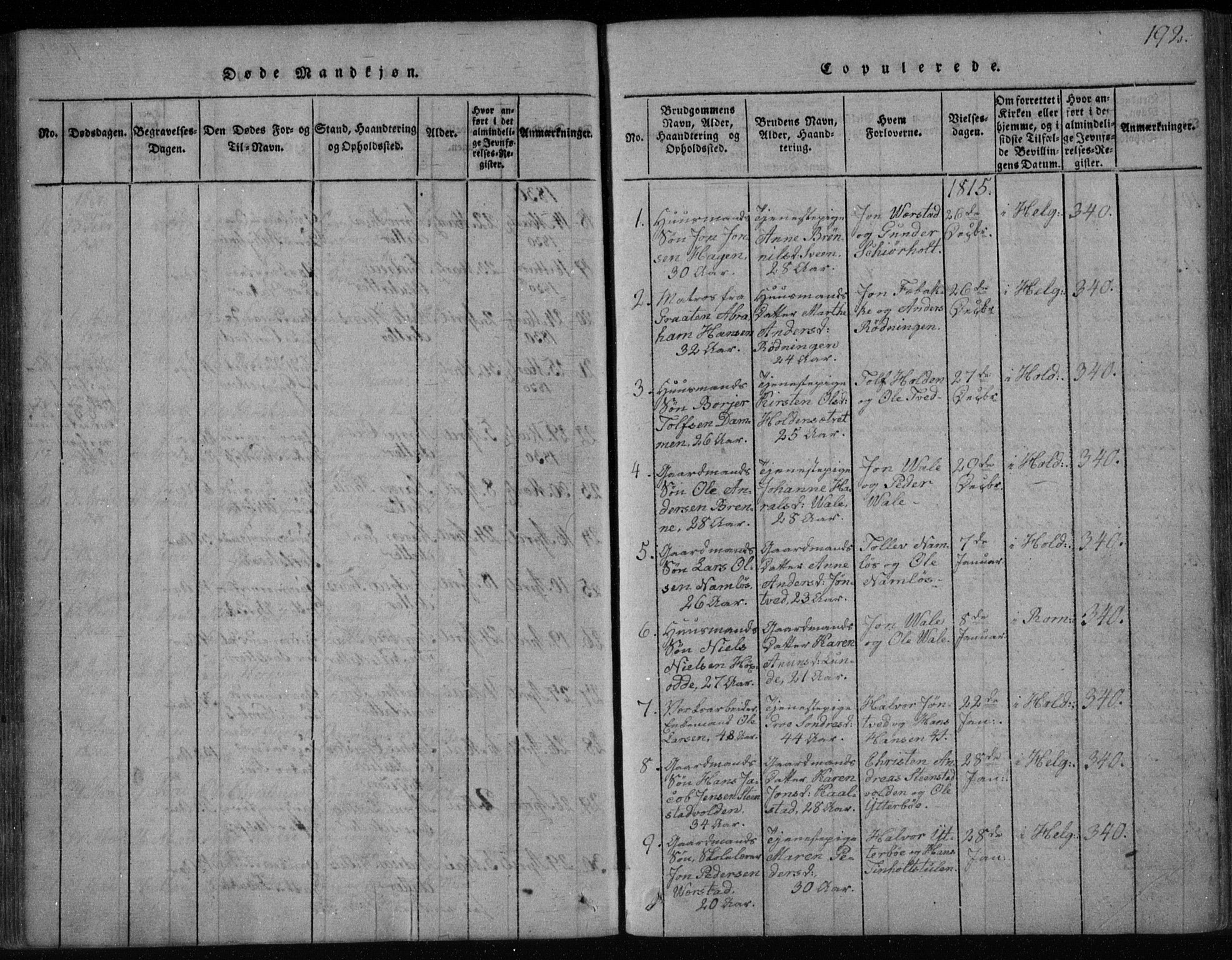 SAKO, Holla kirkebøker, F/Fa/L0003: Ministerialbok nr. 3, 1815-1830, s. 192