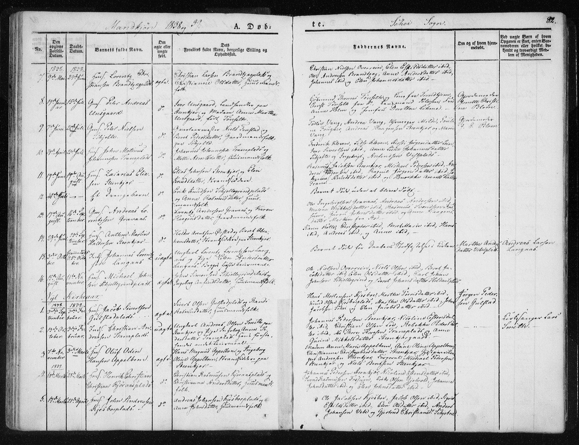 SAT, Ministerialprotokoller, klokkerbøker og fødselsregistre - Nord-Trøndelag, 735/L0339: Ministerialbok nr. 735A06 /2, 1836-1848, s. 82