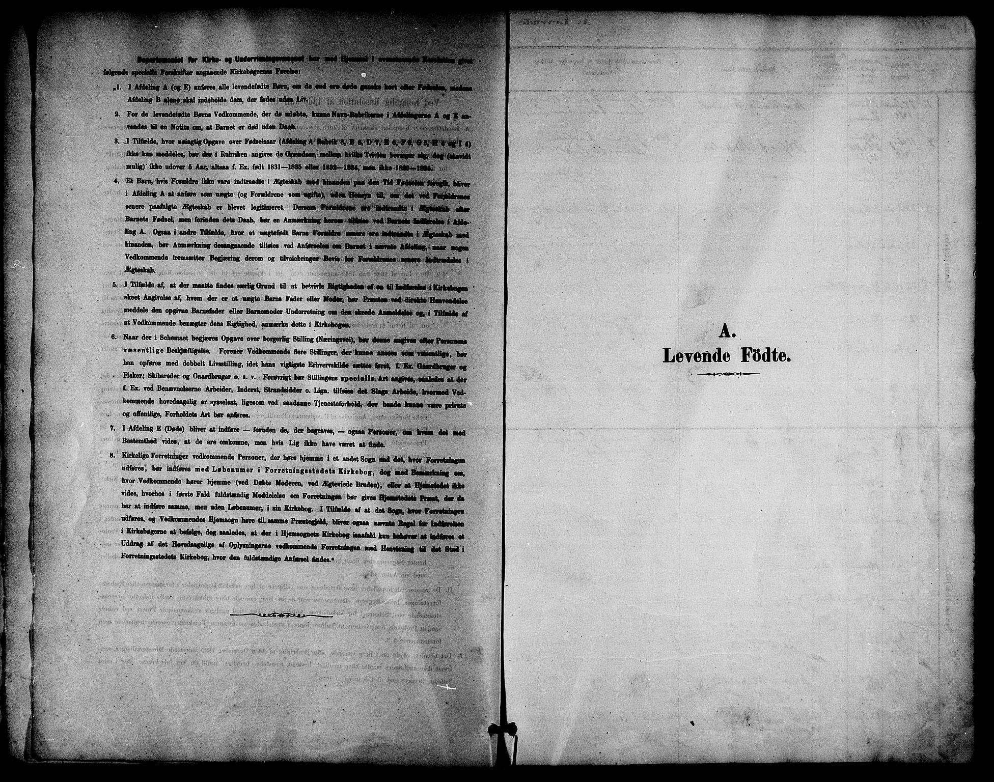 SAT, Ministerialprotokoller, klokkerbøker og fødselsregistre - Nord-Trøndelag, 784/L0672: Ministerialbok nr. 784A07, 1880-1887
