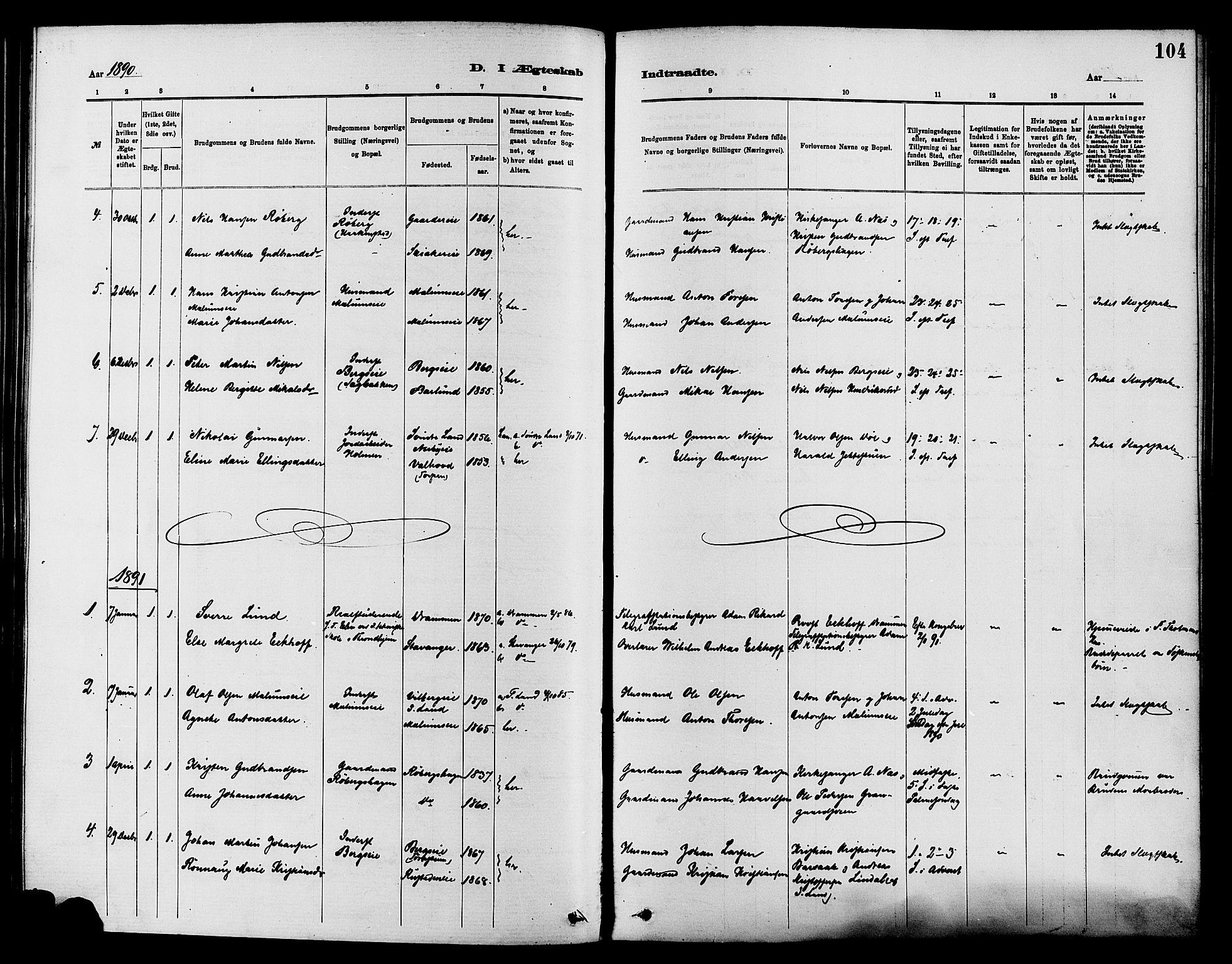 SAH, Nordre Land prestekontor, Ministerialbok nr. 3, 1882-1896, s. 104