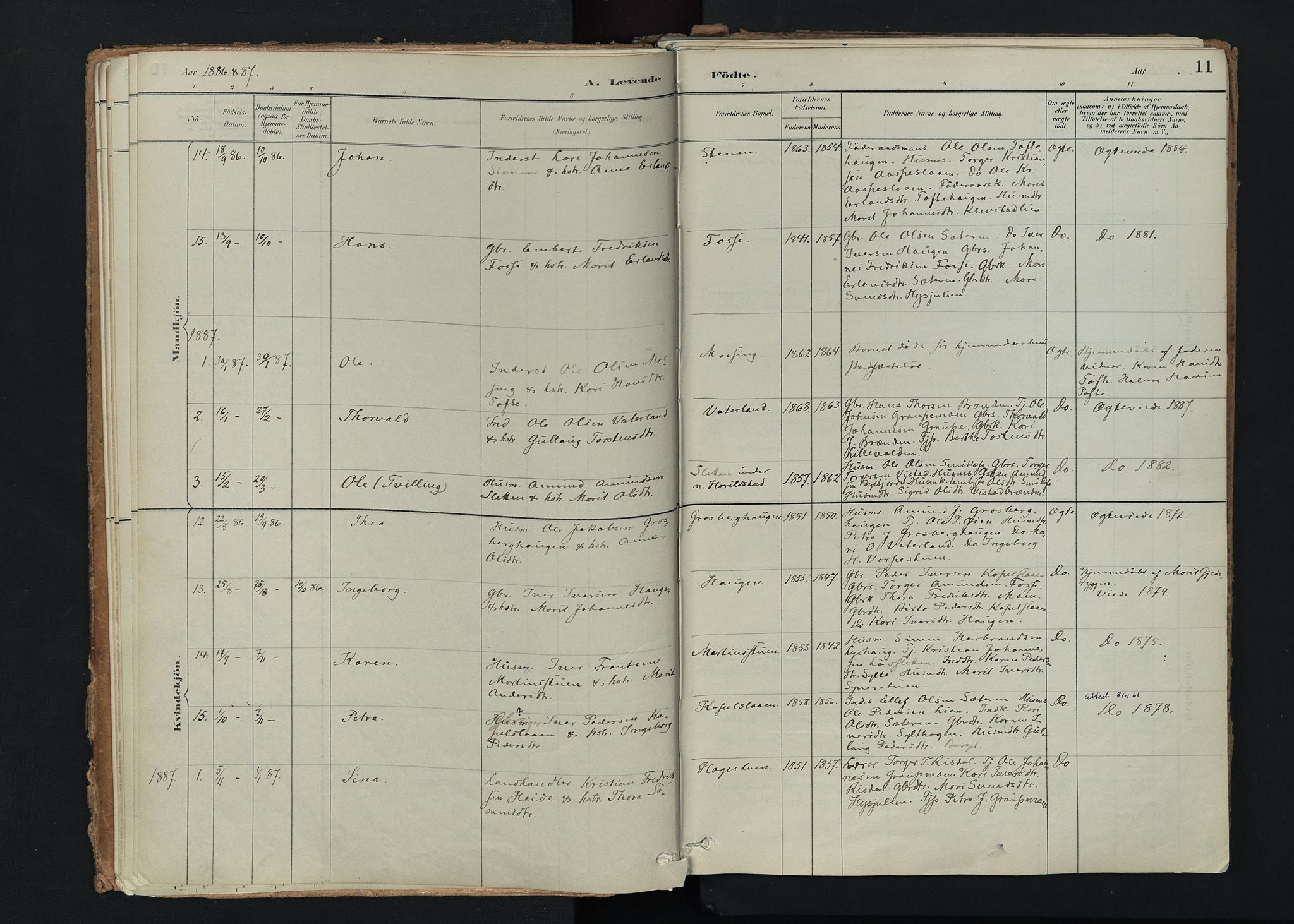 SAH, Nord-Fron prestekontor, Ministerialbok nr. 5, 1884-1914, s. 11