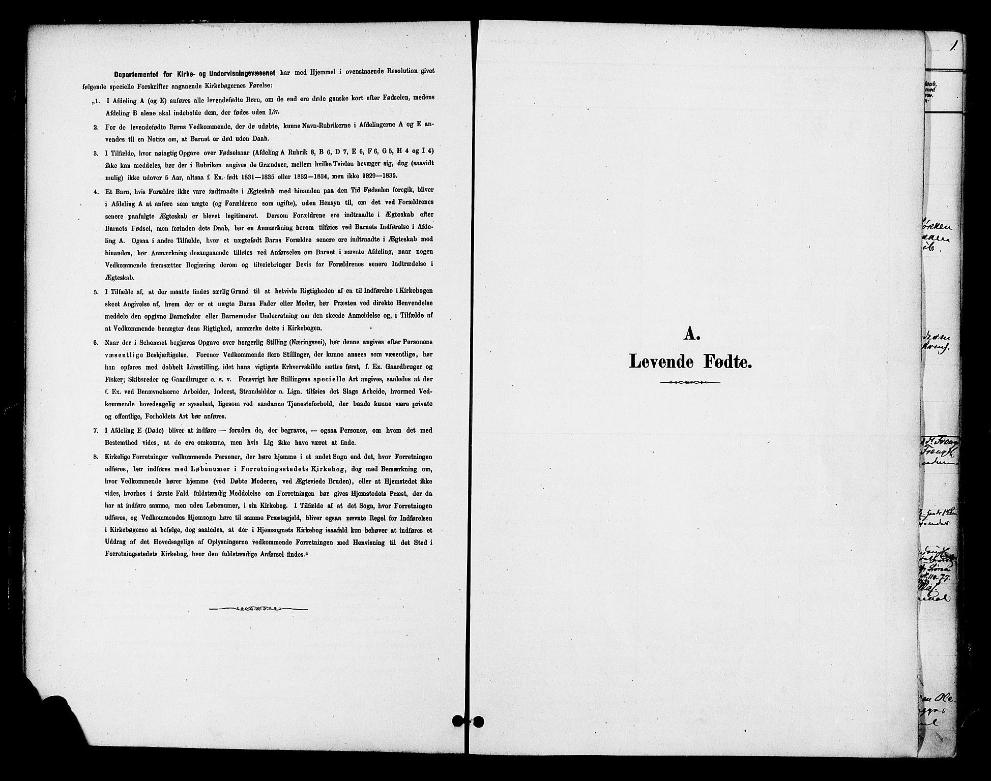 SAH, Ringsaker prestekontor, K/Ka/L0013: Ministerialbok nr. 13, 1879-1890