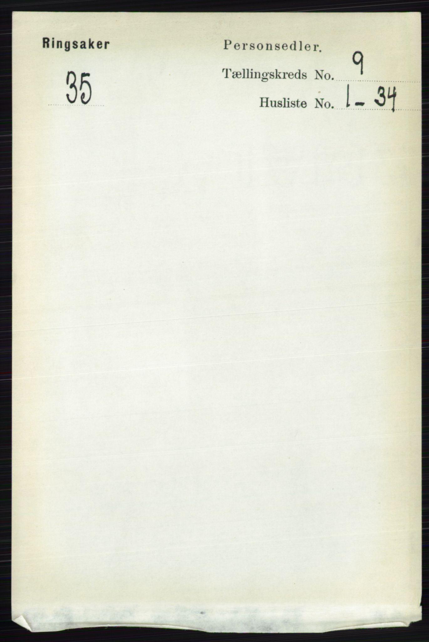 RA, Folketelling 1891 for 0412 Ringsaker herred, 1891, s. 5047