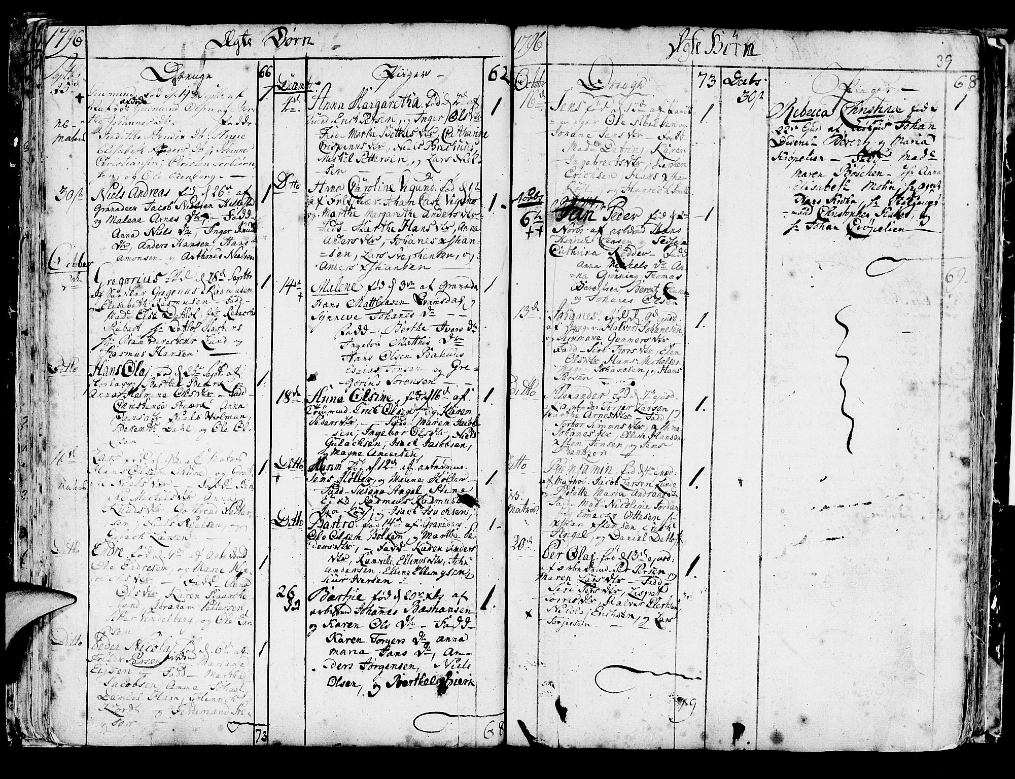 SAB, Korskirken Sokneprestembete, H/Haa/L0006: Ministerialbok nr. A 6, 1790-1820, s. 39