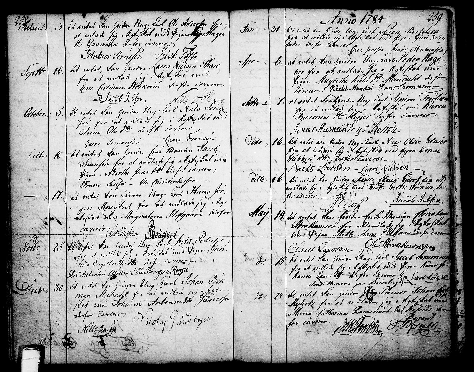 SAKO, Skien kirkebøker, F/Fa/L0003: Ministerialbok nr. 3, 1755-1791, s. 258-259