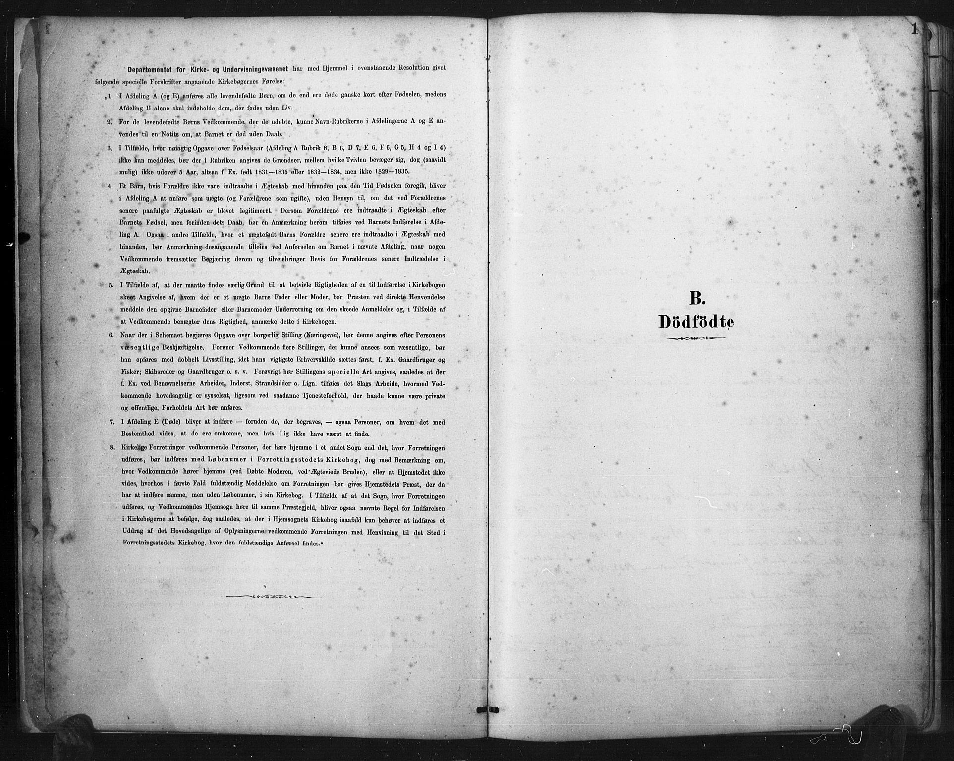 SAK, Mandal sokneprestkontor, F/Fa/Faa/L0017: Ministerialbok nr. A 17, 1880-1926, s. 1