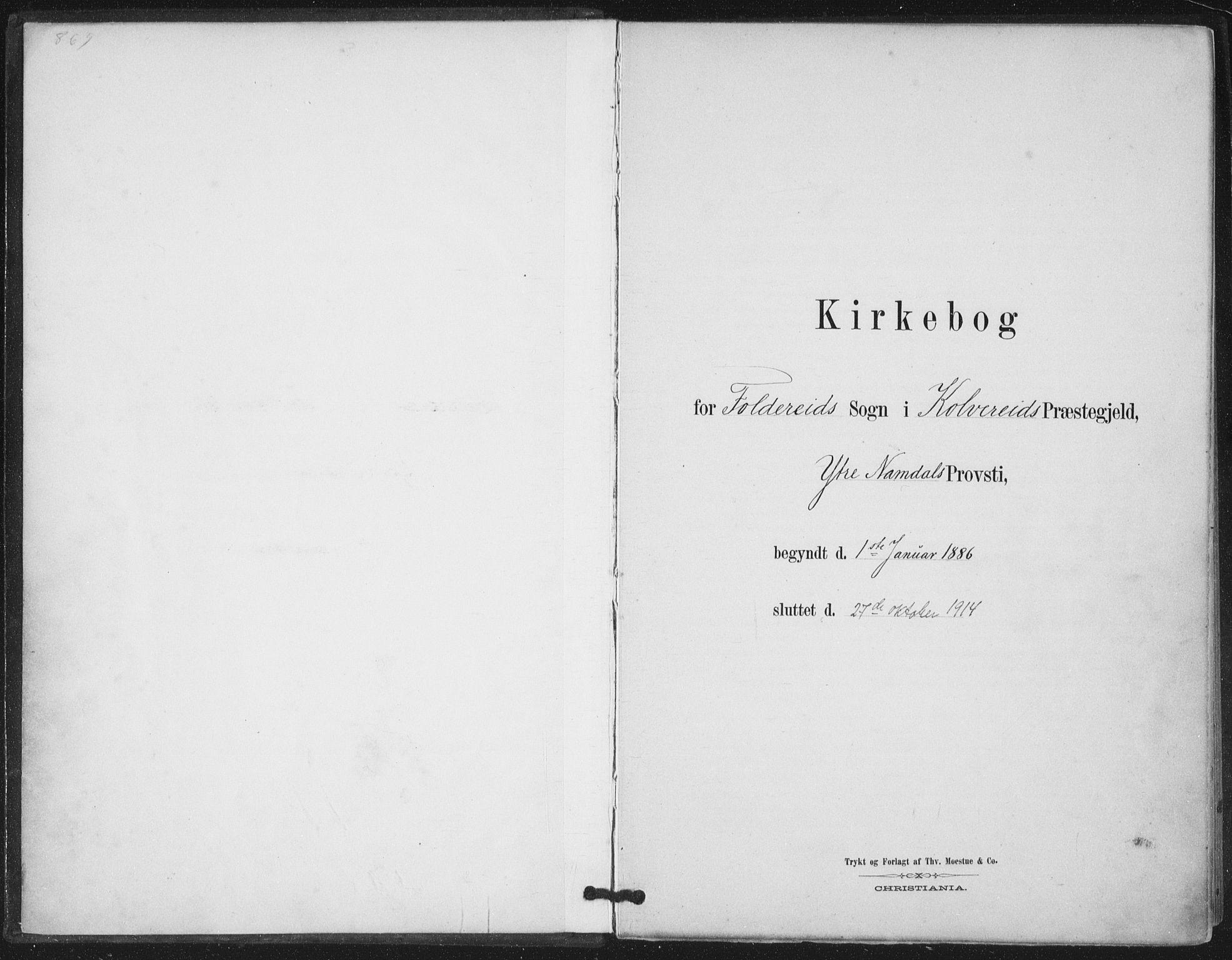 SAT, Ministerialprotokoller, klokkerbøker og fødselsregistre - Nord-Trøndelag, 783/L0660: Ministerialbok nr. 783A02, 1886-1918