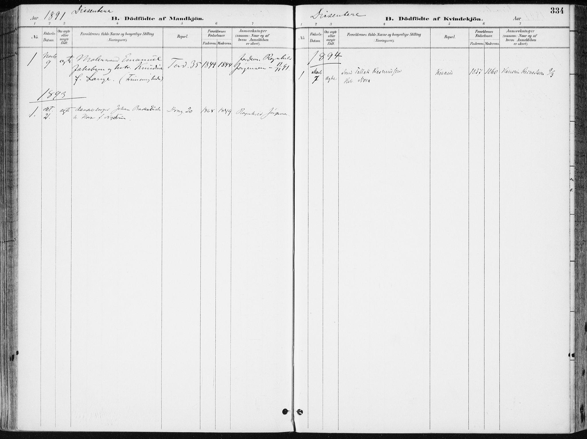 SAK, Kristiansand domprosti, F/Fa/L0019: Ministerialbok nr. A 18, 1890-1897, s. 334