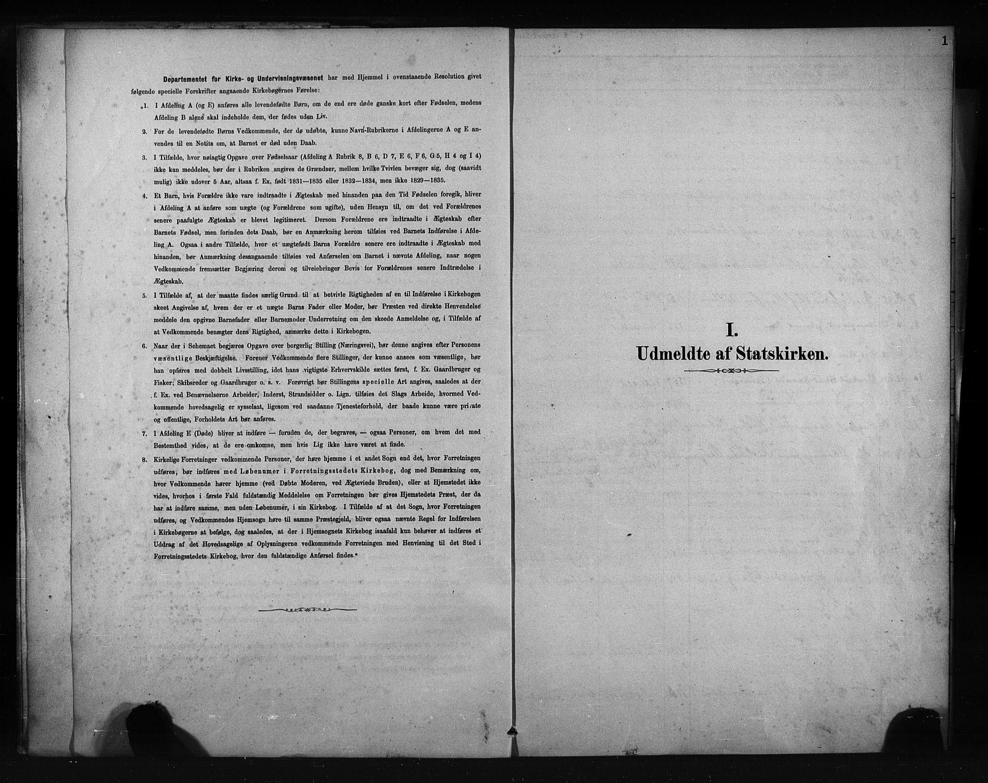 SAKO, Porsgrunn kirkebøker , F/Fa/L0009: Ministerialbok nr. 9, 1878-1923, s. 1