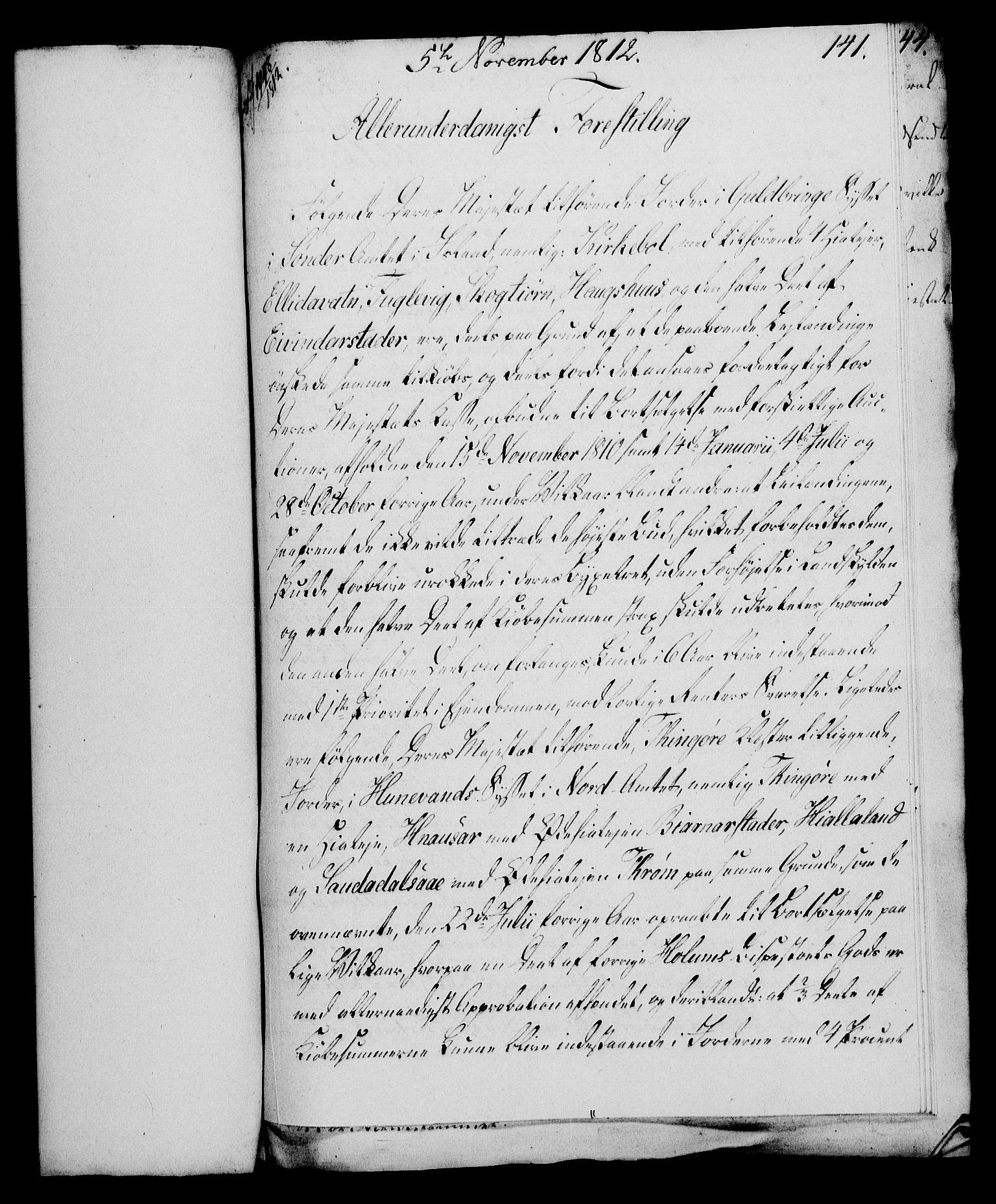 RA, Rentekammeret, Kammerkanselliet, G/Gf/Gfa/L0094: Norsk relasjons- og resolusjonsprotokoll (merket RK 52.94), 1812, s. 541