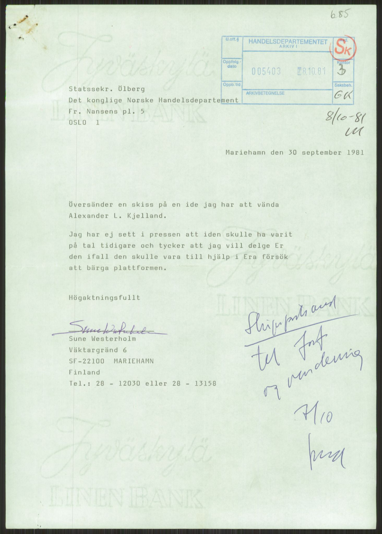 RA, Handelsdepartementet, Skipsfartsavdelingen, D/De/L0501: Skipsfart. Andre spørsmål, 1981