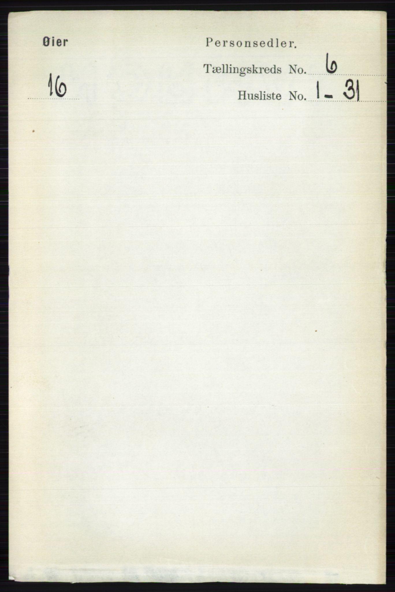 RA, Folketelling 1891 for 0521 Øyer herred, 1891, s. 2018