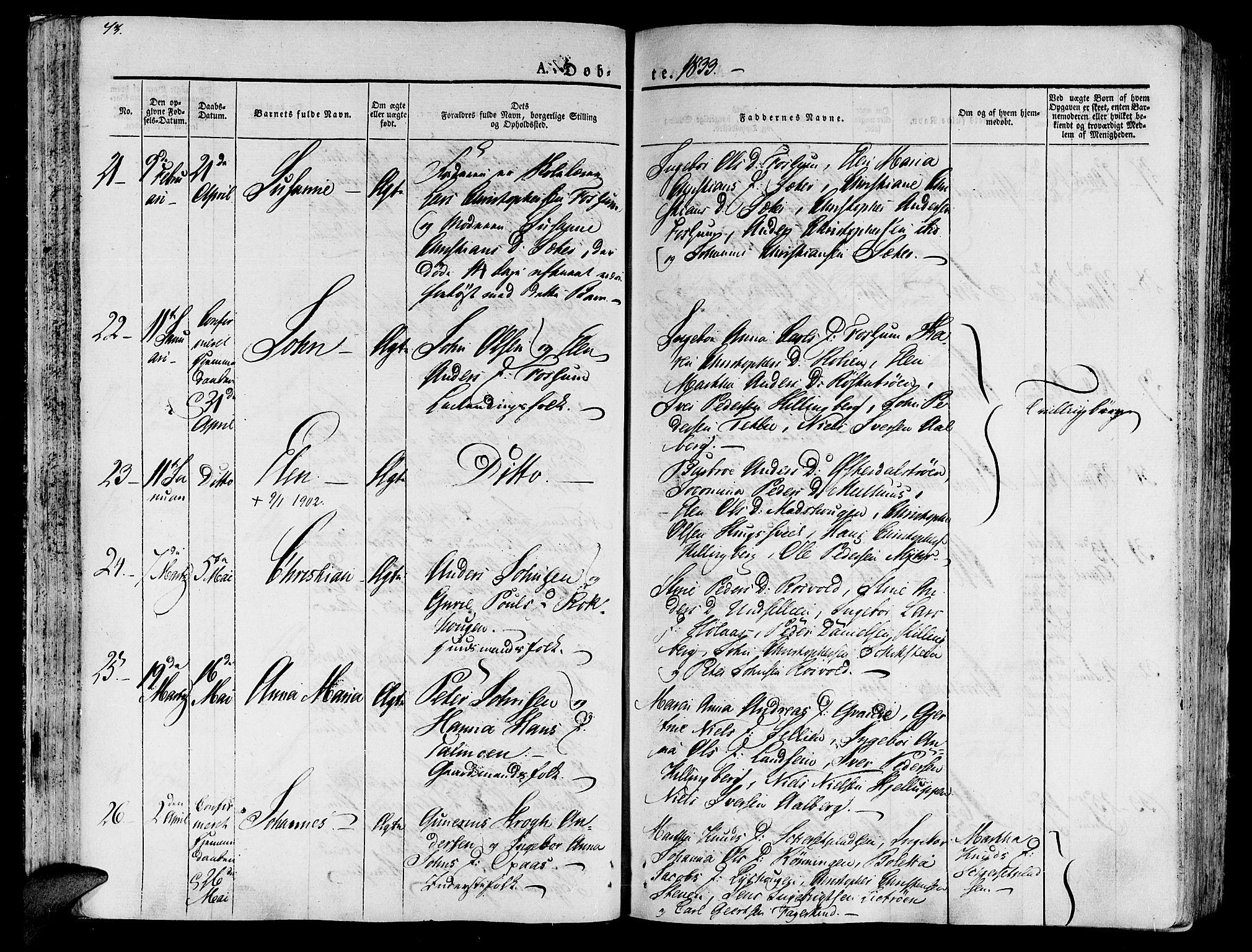 SAT, Ministerialprotokoller, klokkerbøker og fødselsregistre - Nord-Trøndelag, 701/L0006: Ministerialbok nr. 701A06, 1825-1841, s. 73