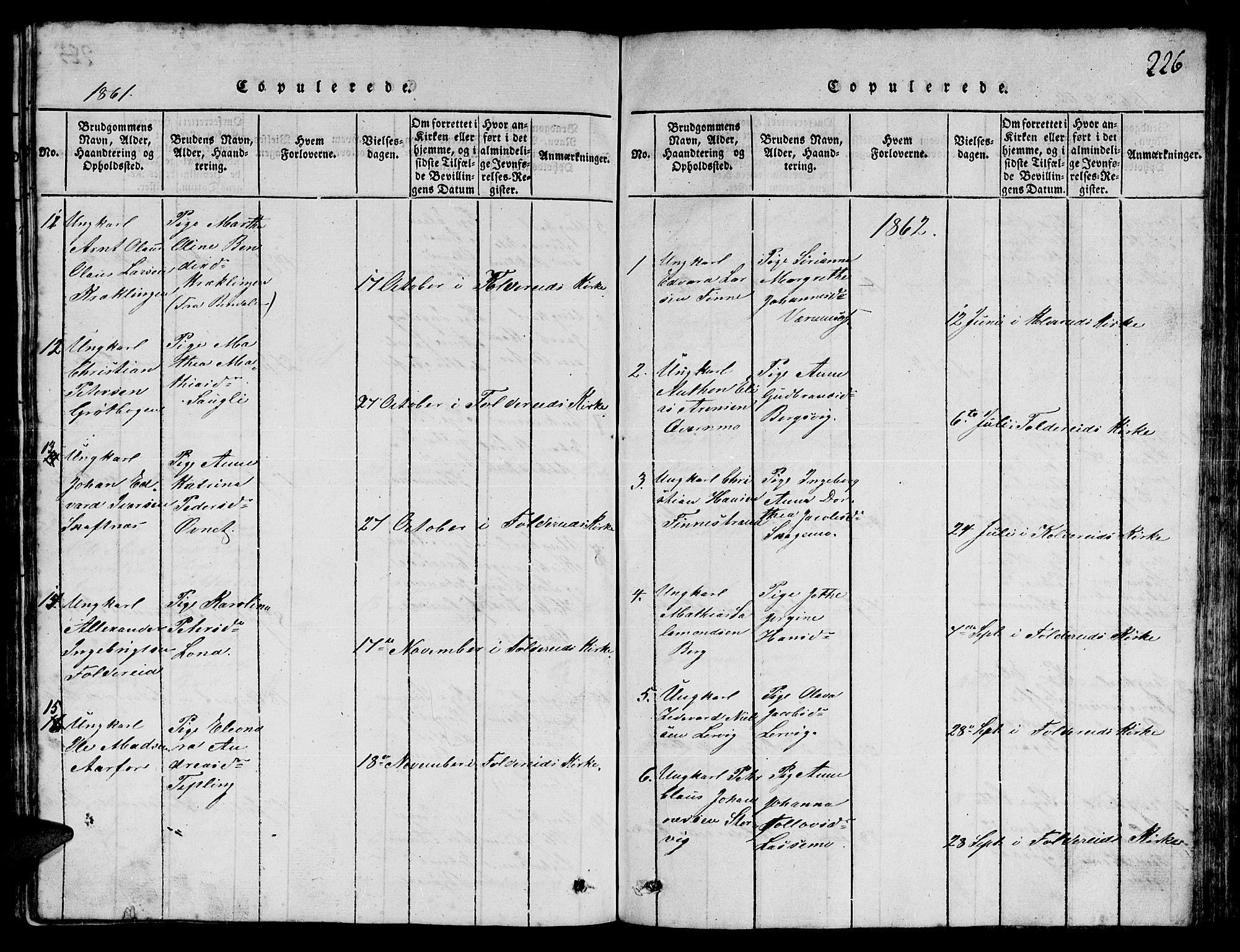 SAT, Ministerialprotokoller, klokkerbøker og fødselsregistre - Nord-Trøndelag, 780/L0648: Klokkerbok nr. 780C01 /3, 1815-1877, s. 226