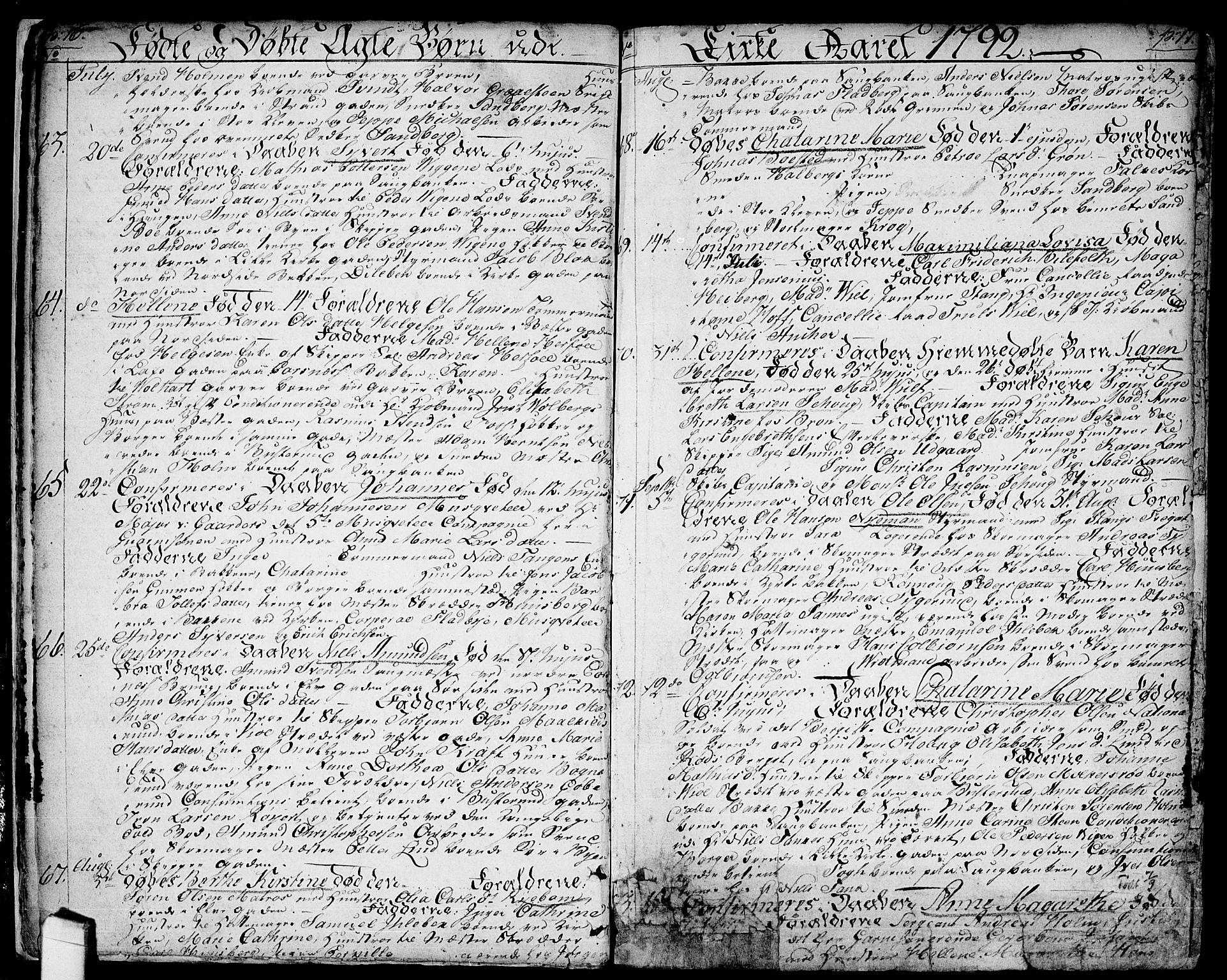 SAO, Halden prestekontor Kirkebøker, F/Fa/L0002: Ministerialbok nr. I 2, 1792-1812, s. 16-17