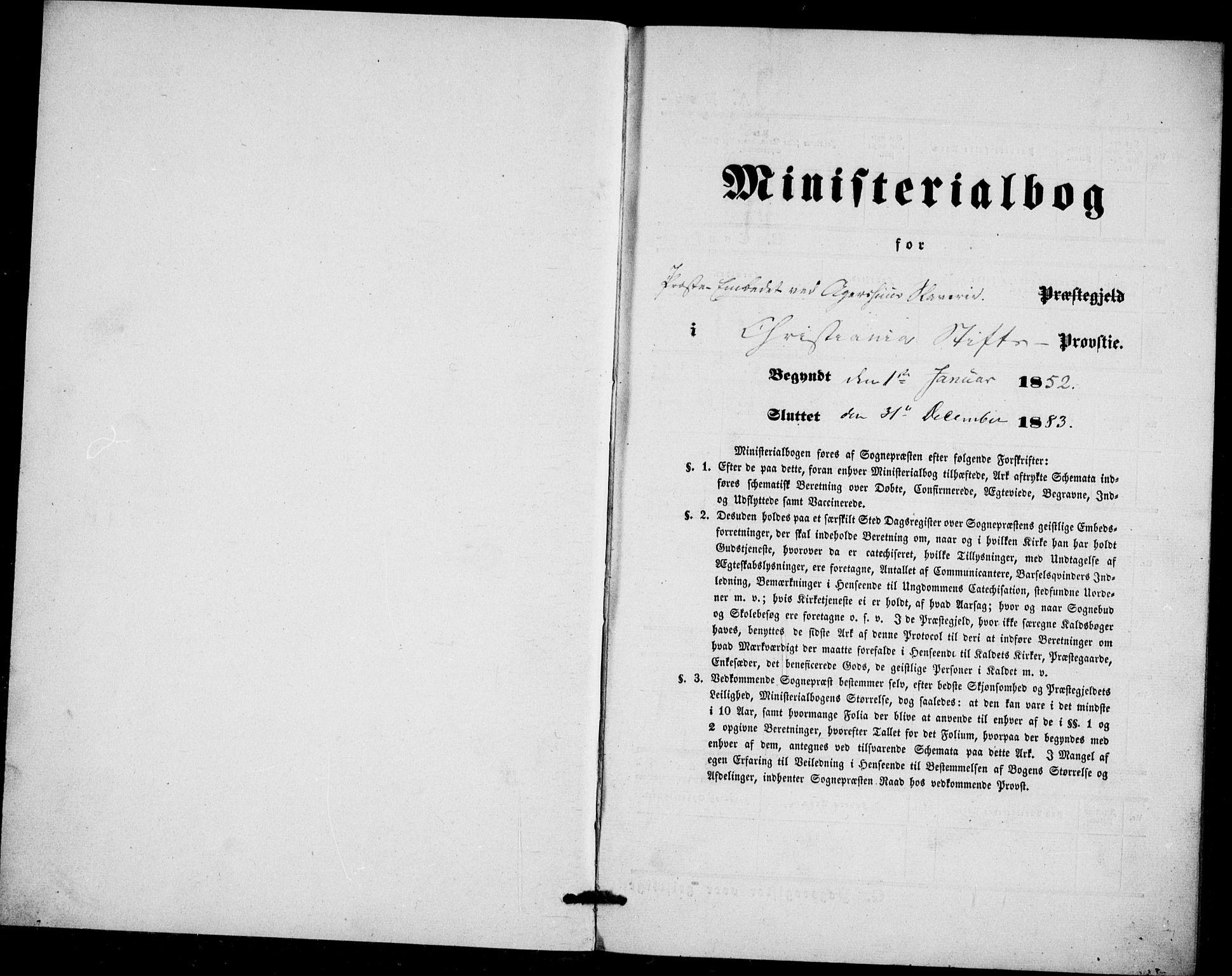 SAO, Akershus festnings slaveri Kirkebøker, F/Fa/L0002: Ministerialbok nr. 2, 1852-1883