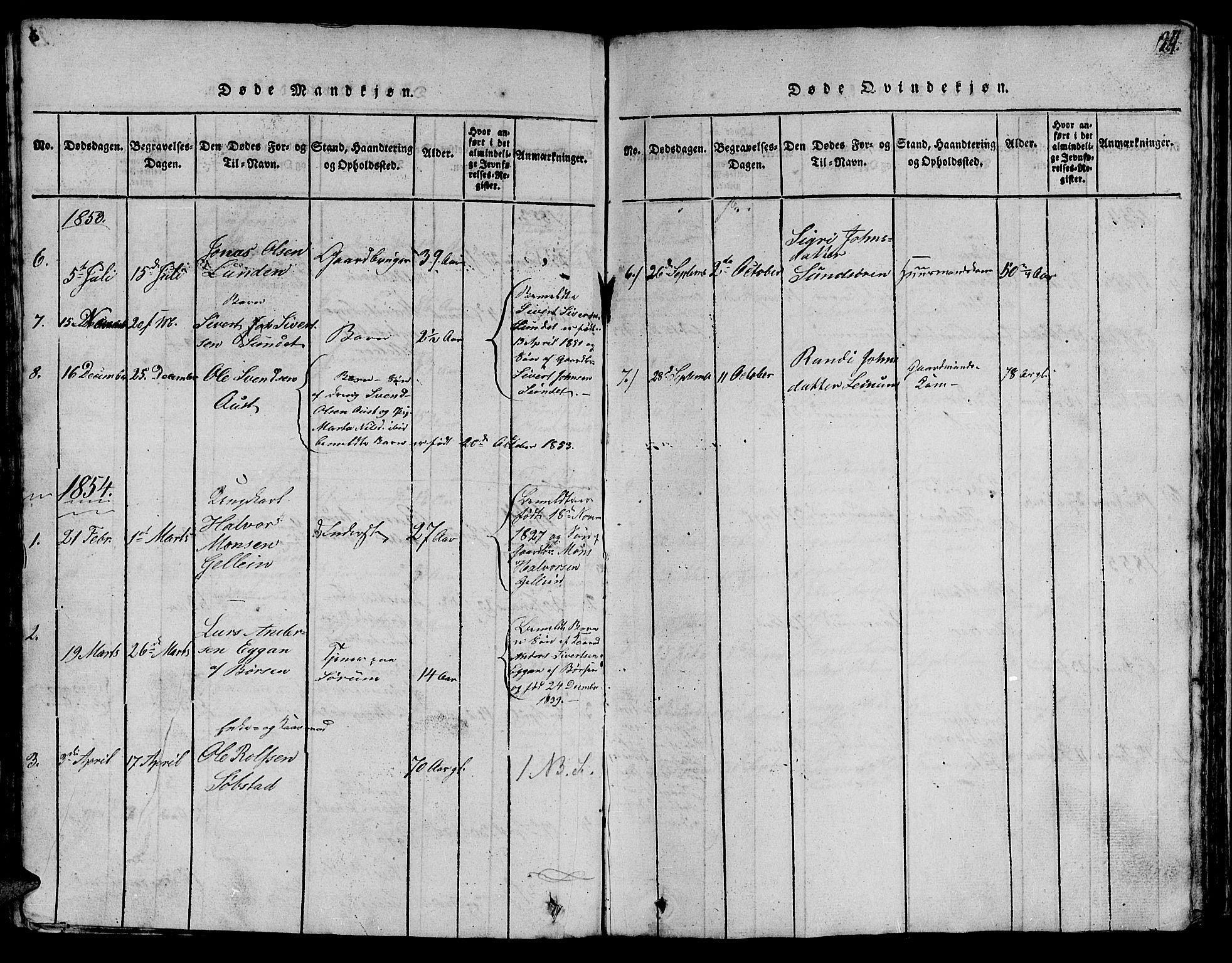 SAT, Ministerialprotokoller, klokkerbøker og fødselsregistre - Sør-Trøndelag, 613/L0393: Klokkerbok nr. 613C01, 1816-1886, s. 124