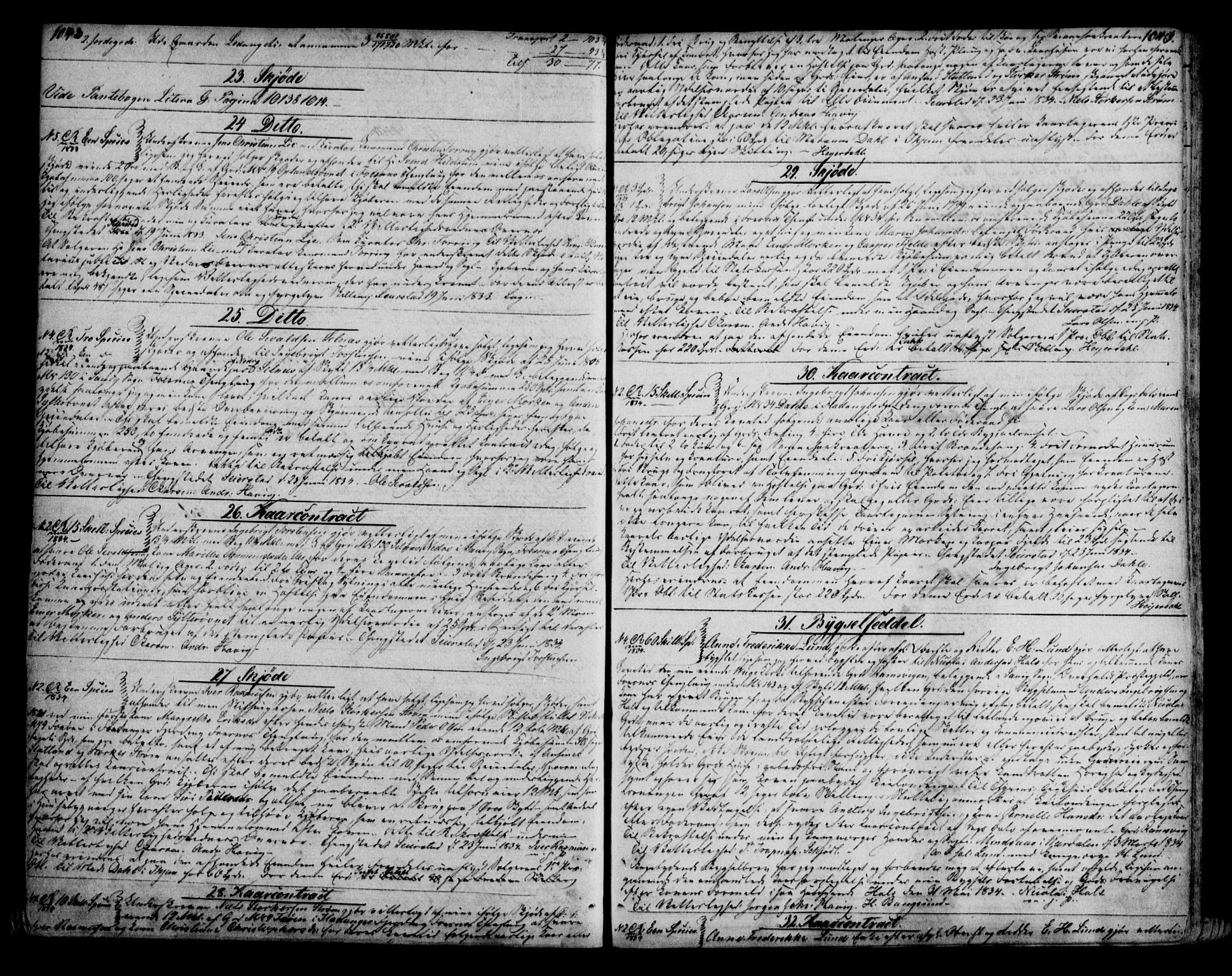 SAT, Namdal sorenskriveri, 2/2C/L0010: Pantebok nr. G2, 1829-1836, s. 1042-1043