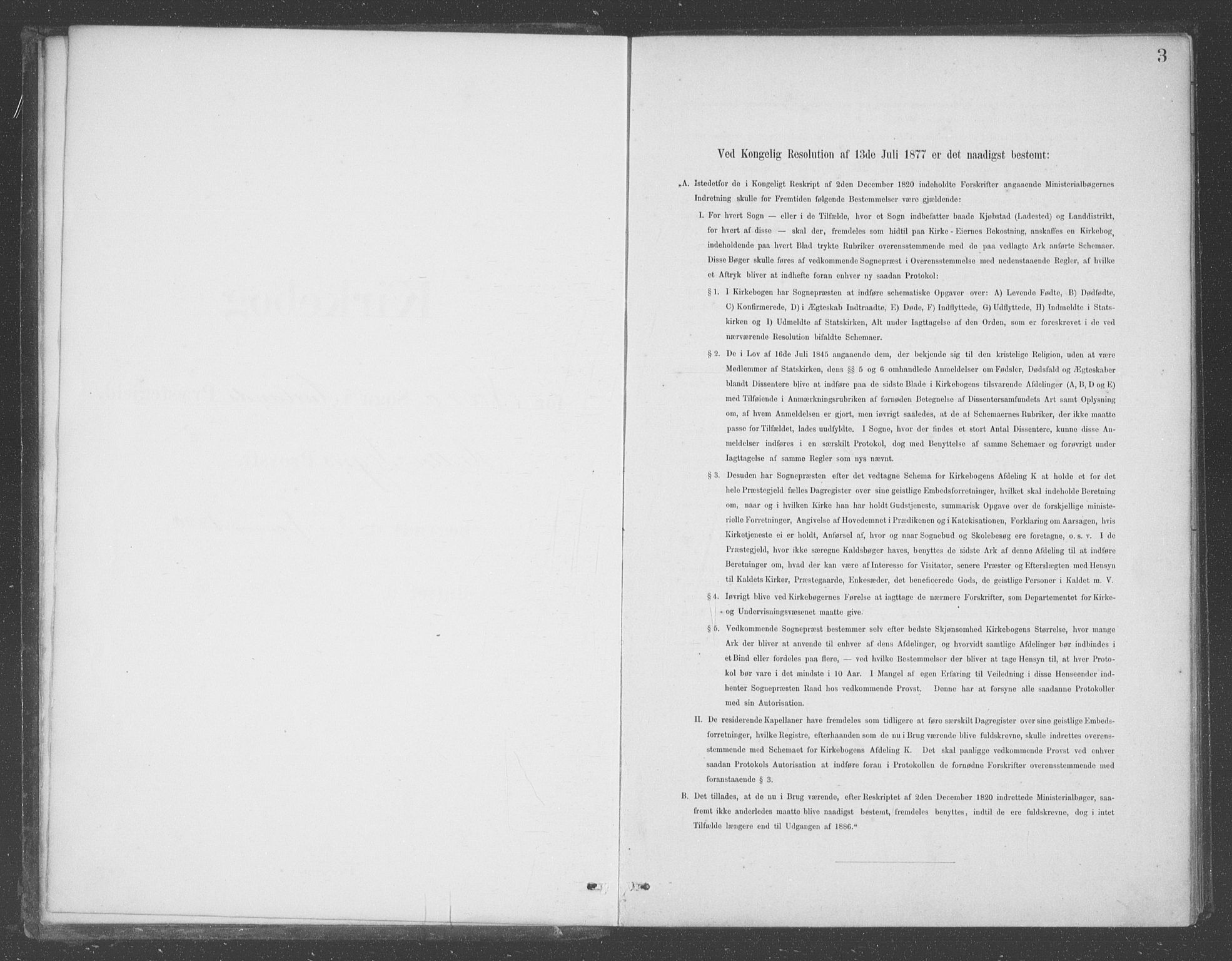 SAB, Aurland sokneprestembete, H/Ha/Had/L0001: Ministerialbok nr. D  1, 1880-1903, s. 3