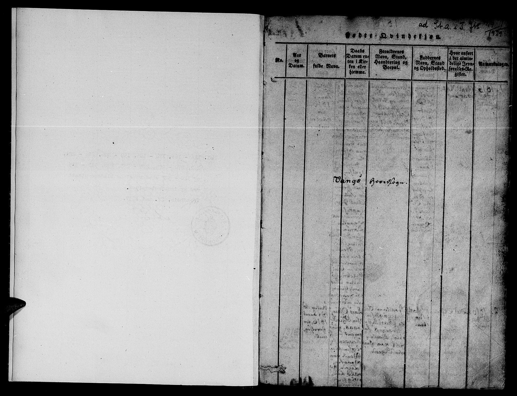 SAT, Ministerialprotokoller, klokkerbøker og fødselsregistre - Sør-Trøndelag, 678/L0895: Ministerialbok nr. 678A05 /1, 1816-1821, s. 1