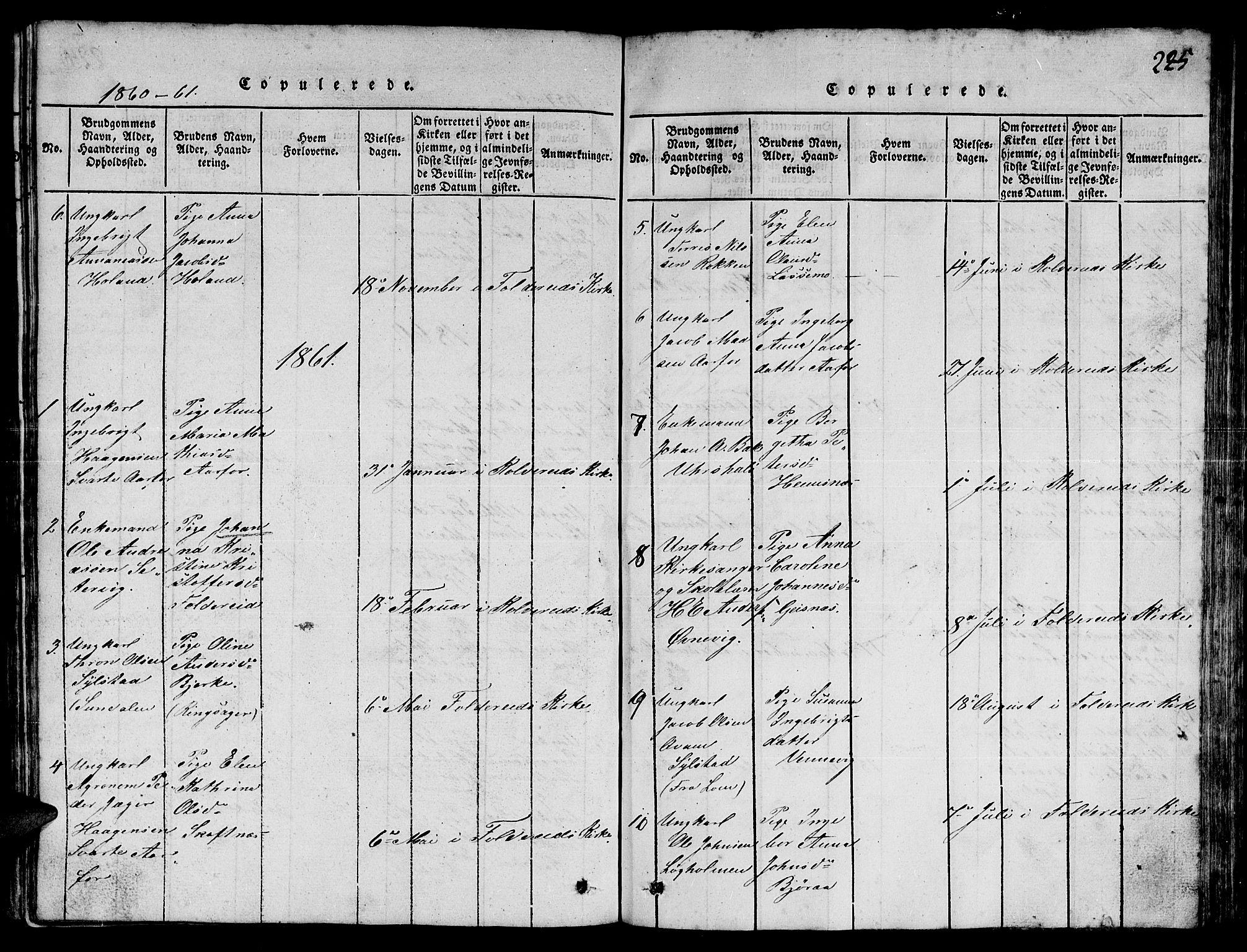 SAT, Ministerialprotokoller, klokkerbøker og fødselsregistre - Nord-Trøndelag, 780/L0648: Klokkerbok nr. 780C01 /3, 1815-1877, s. 225