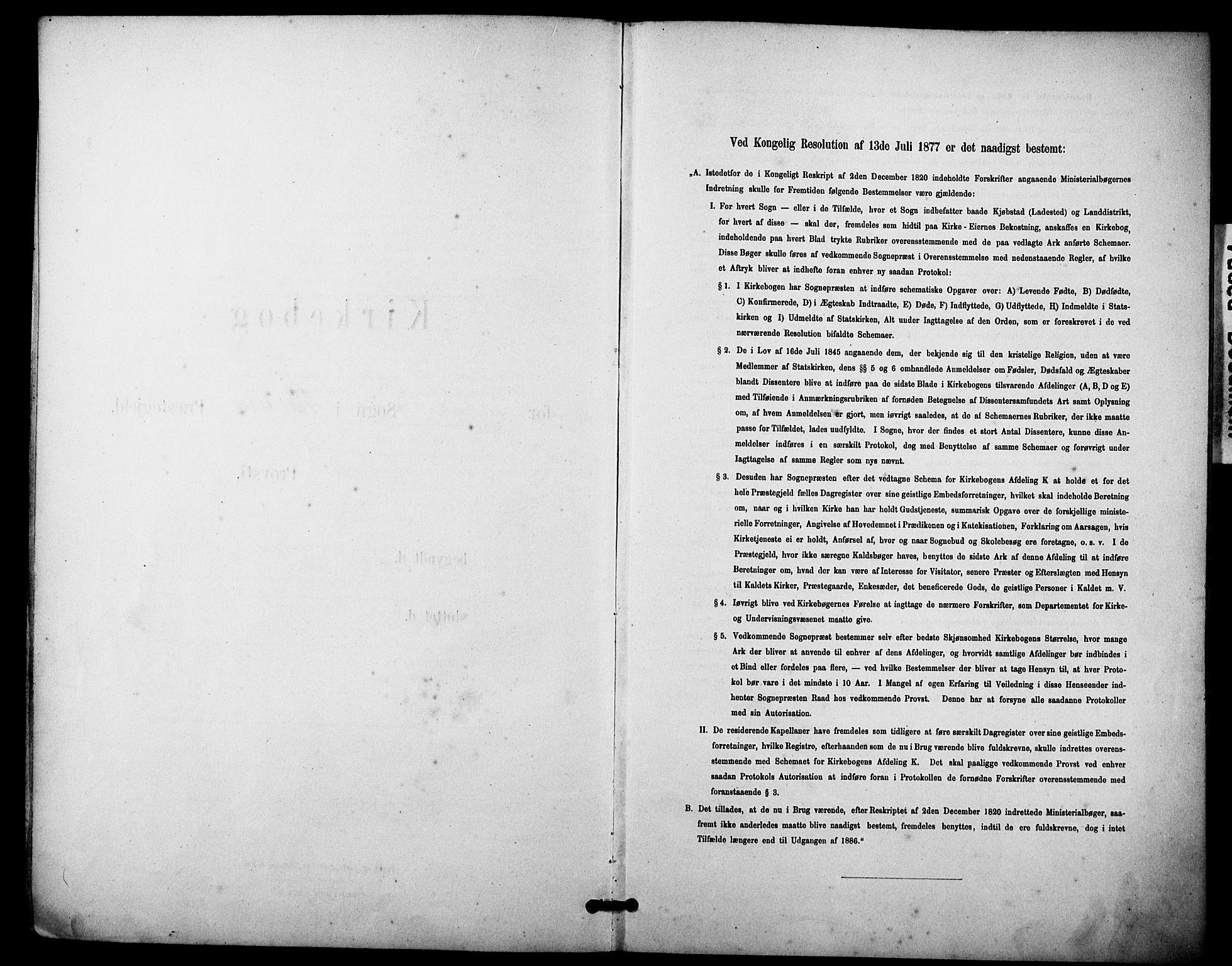 SAKO, Skåtøy kirkebøker, F/Fa/L0004: Ministerialbok nr. I 4, 1884-1900