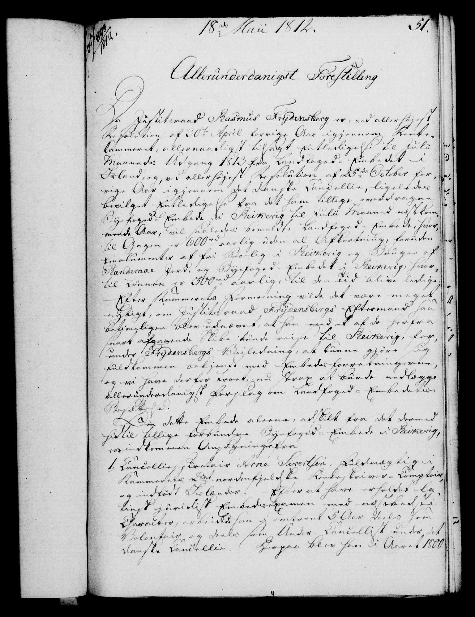 RA, Rentekammeret, Kammerkanselliet, G/Gf/Gfa/L0094: Norsk relasjons- og resolusjonsprotokoll (merket RK 52.94), 1812, s. 184