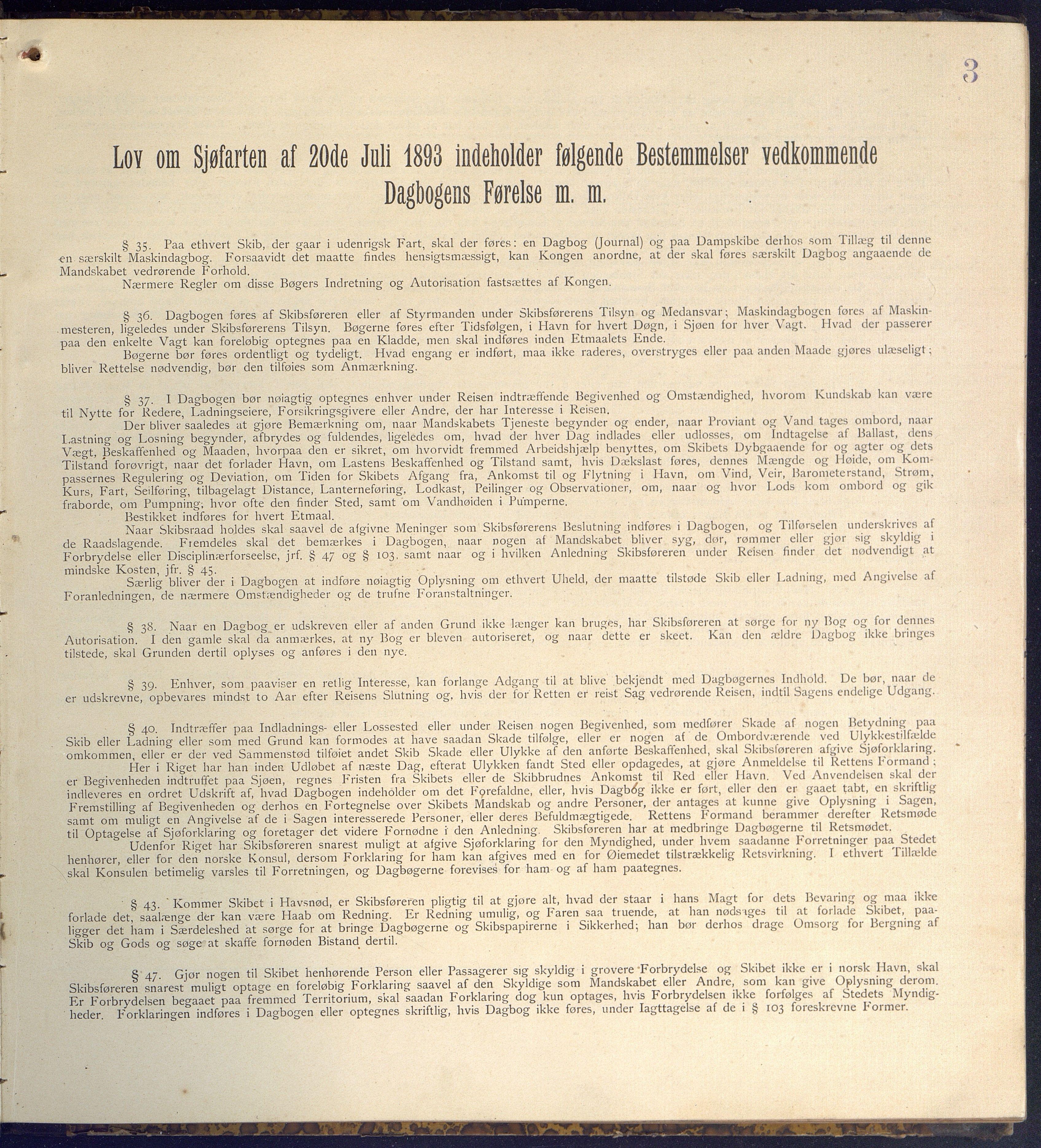 AAKS, Fartøysarkivet, F/L0047: Arica (båttype ikke oppgitt), 1895-1897, s. 3