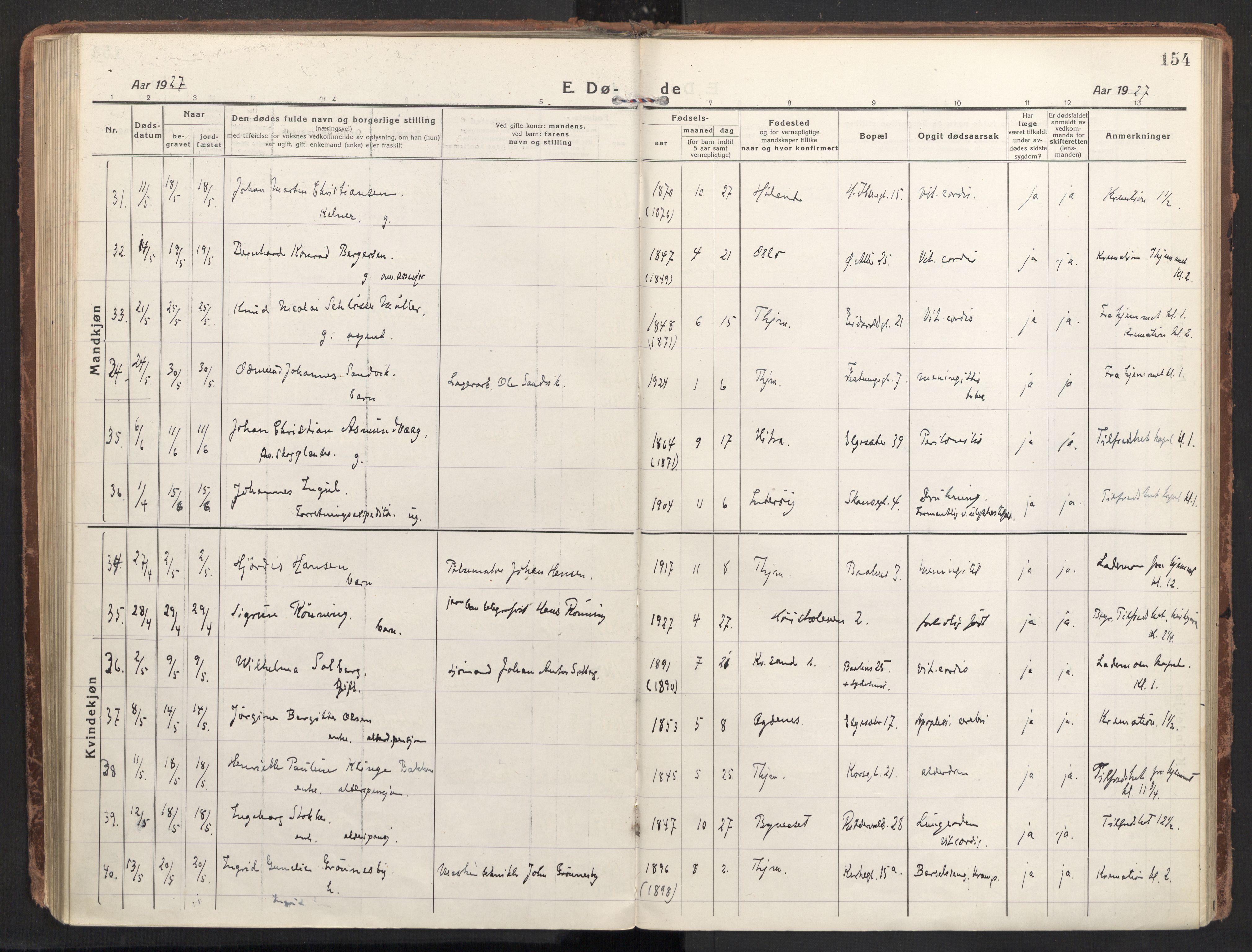 SAT, Ministerialprotokoller, klokkerbøker og fødselsregistre - Sør-Trøndelag, 604/L0207: Ministerialbok nr. 604A27, 1917-1933, s. 154