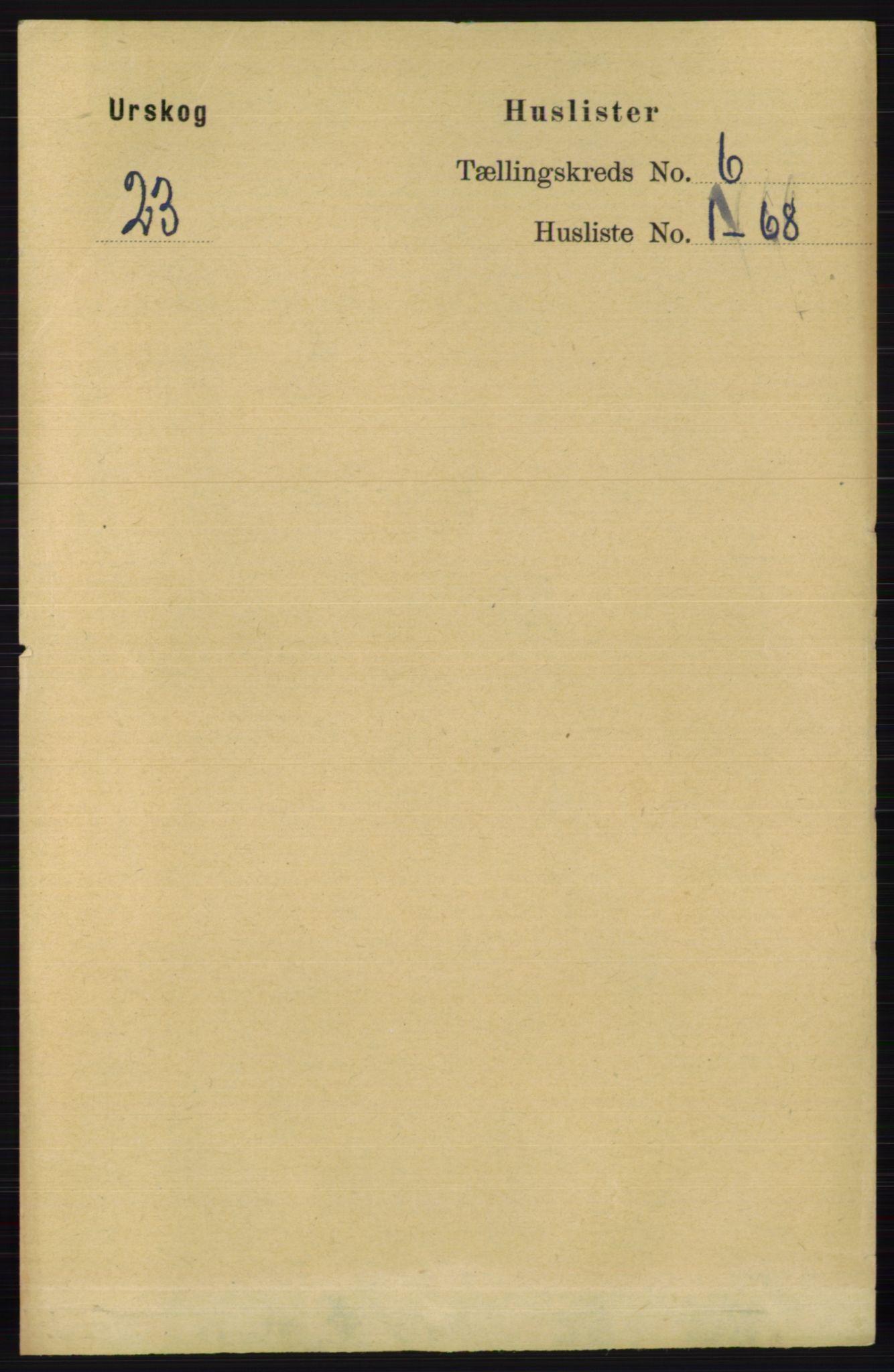 RA, Folketelling 1891 for 0224 Aurskog herred, 1891, s. 2665