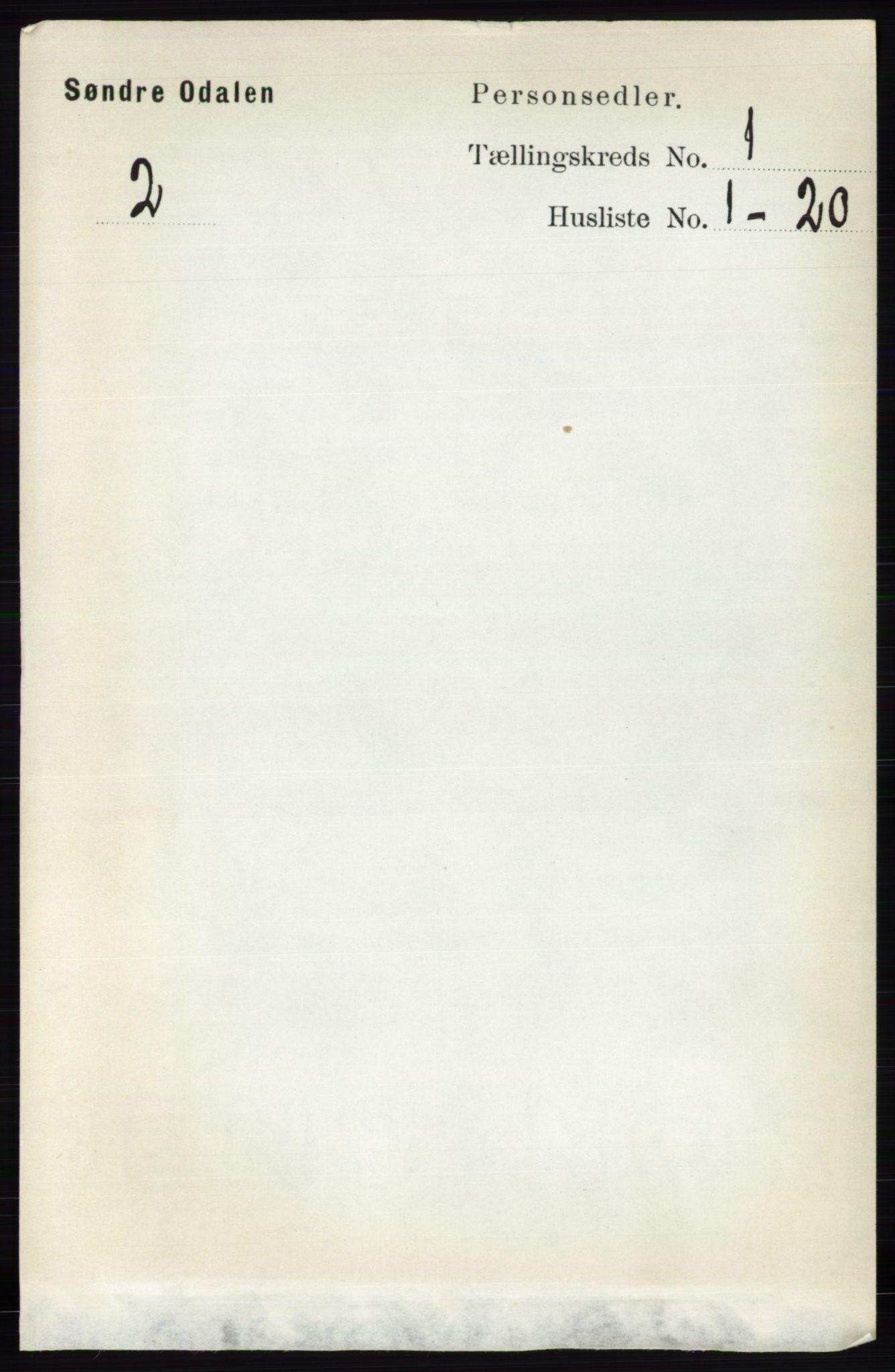 RA, Folketelling 1891 for 0419 Sør-Odal herred, 1891, s. 99