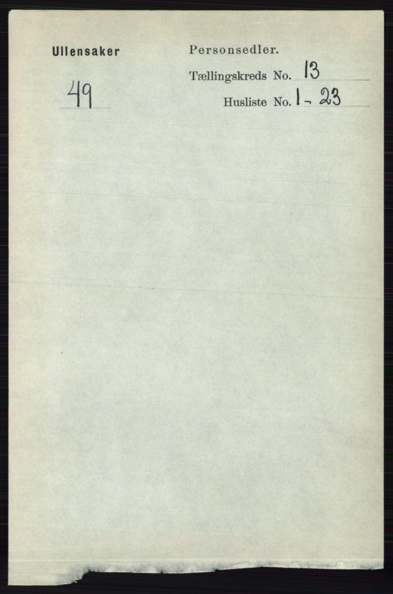 RA, Folketelling 1891 for 0235 Ullensaker herred, 1891, s. 5927