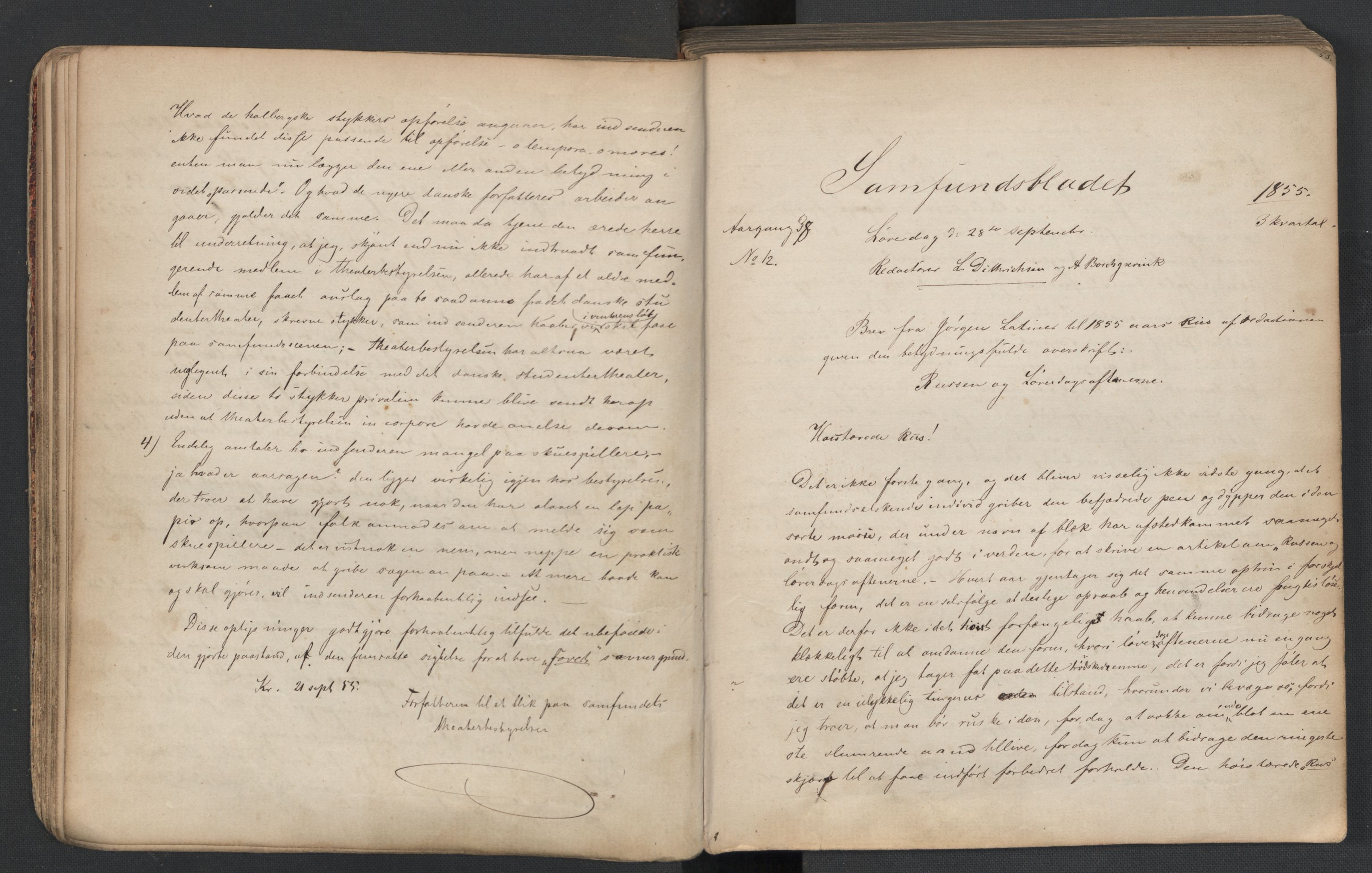 RA, Det Norske Studentersamfund, X/Xa/L0005, 1855-1856, s. 28