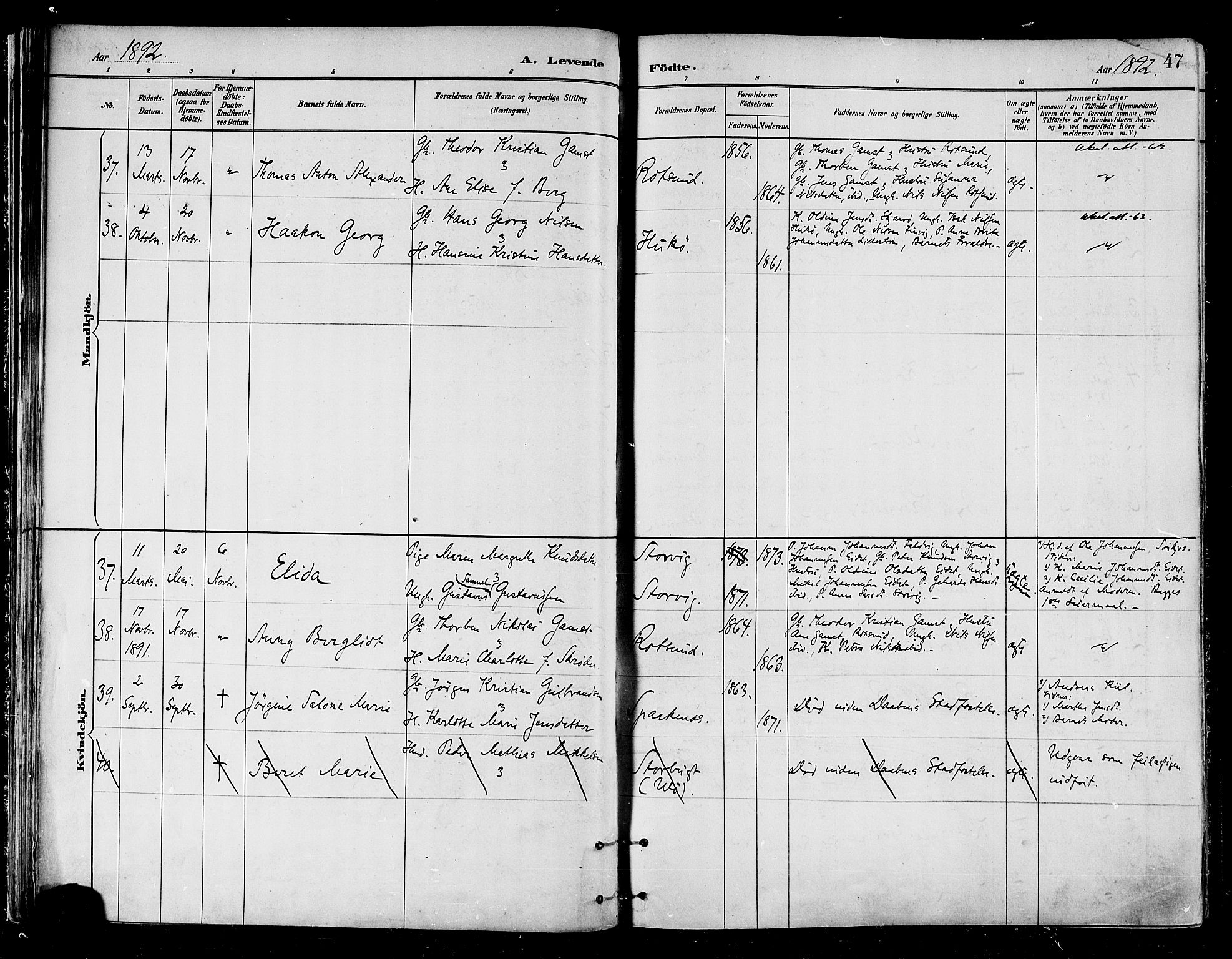 SATØ, Skjervøy sokneprestkontor, H/Ha/Haa/L0010kirke: Ministerialbok nr. 10, 1887-1898, s. 47