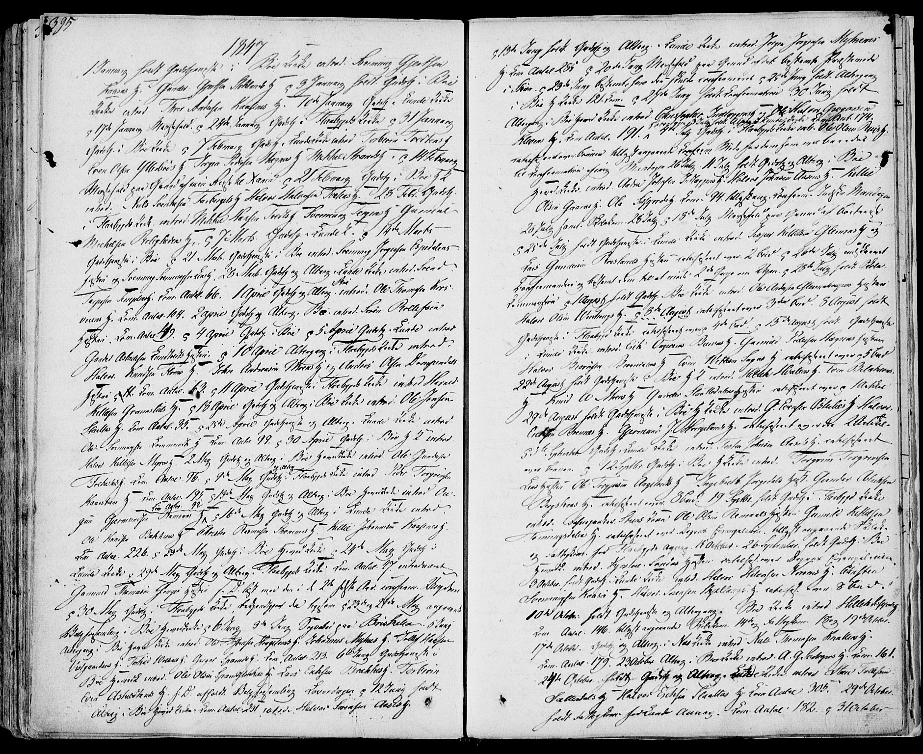 SAKO, Bø kirkebøker, F/Fa/L0007: Ministerialbok nr. 7, 1831-1848, s. 395
