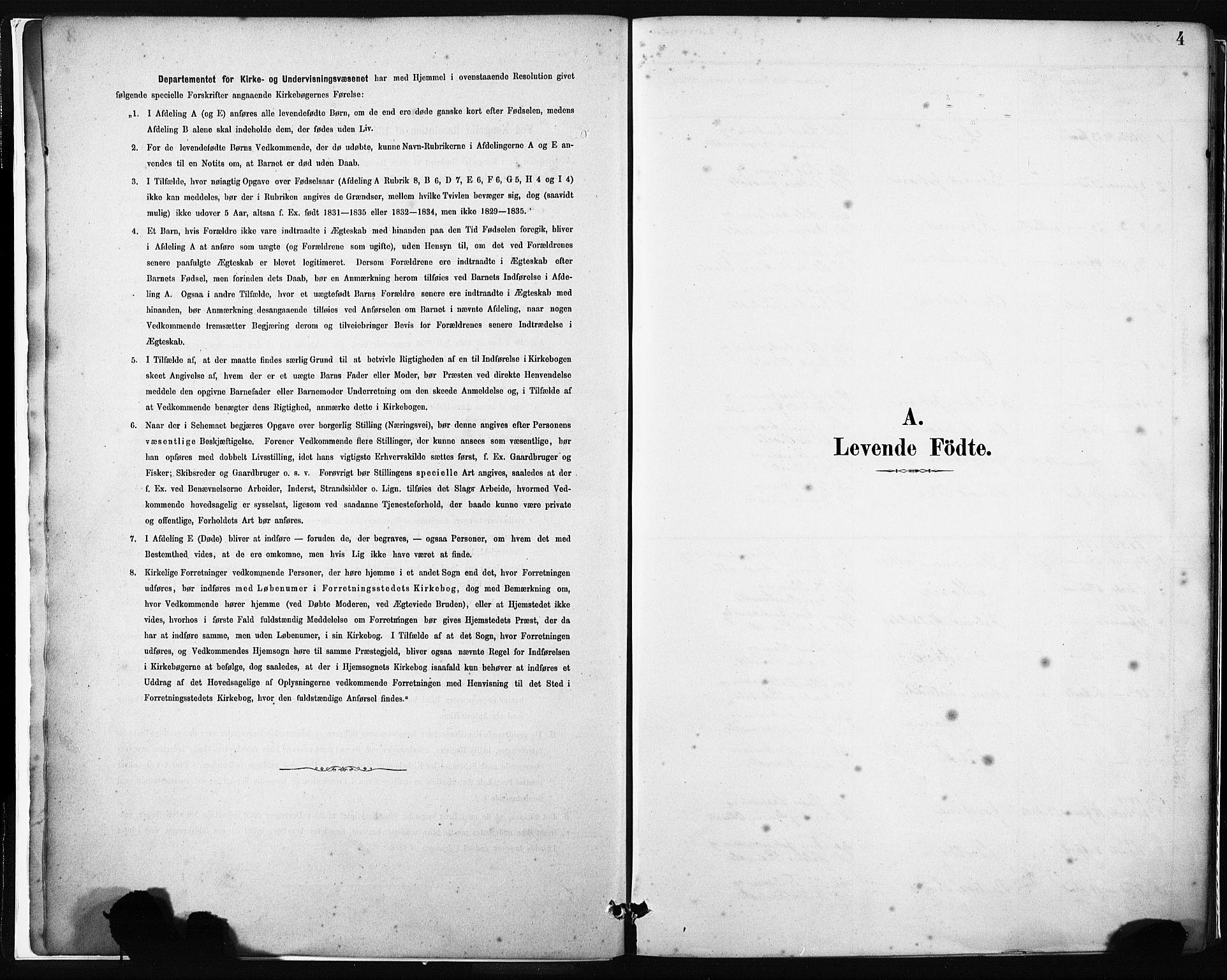 SAB, Gulen Sokneprestembete, Ministerialbok nr. B 1, 1881-1905, s. 4