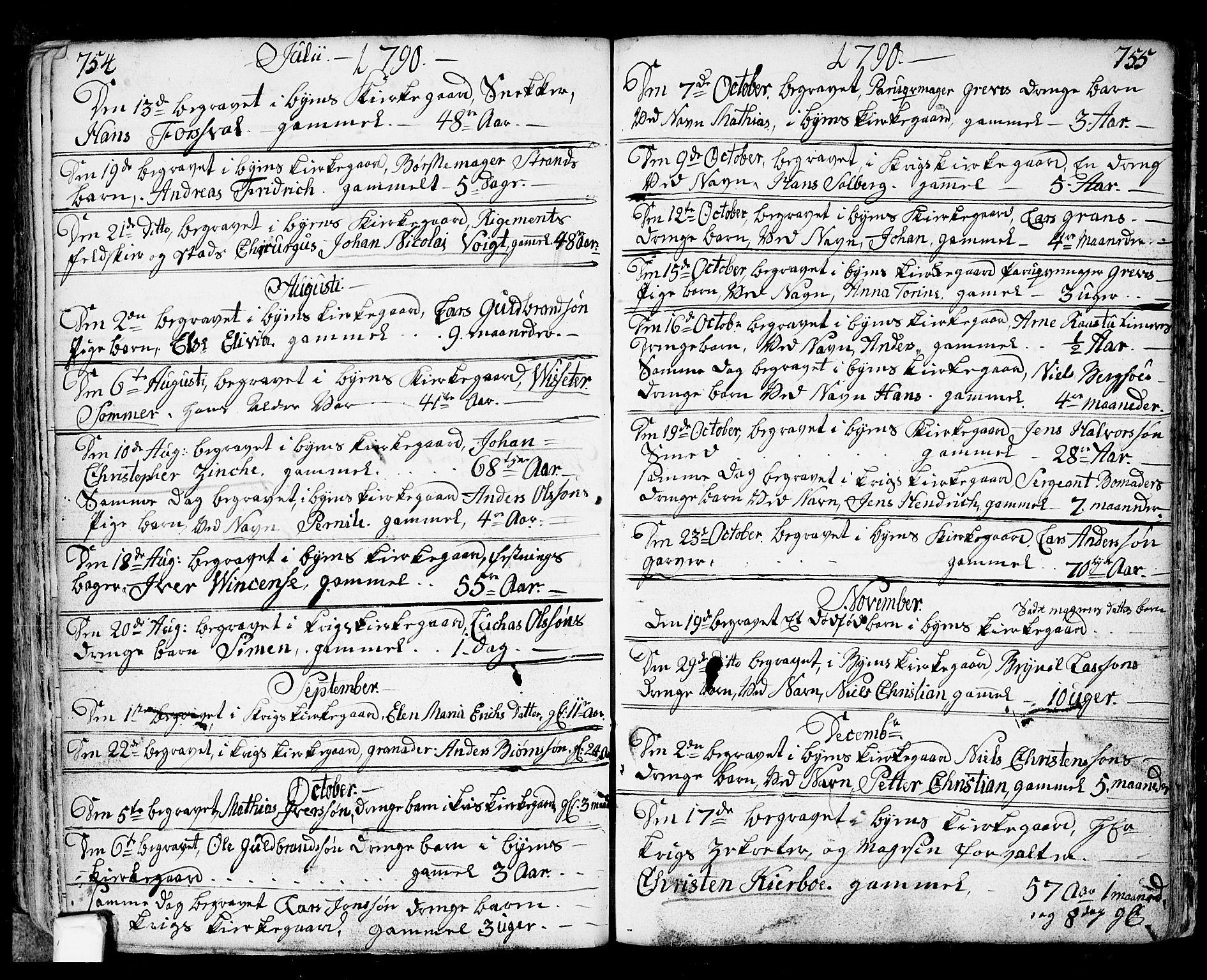 SAO, Fredrikstad prestekontor Kirkebøker, F/Fa/L0002: Ministerialbok nr. 2, 1750-1804, s. 754-755
