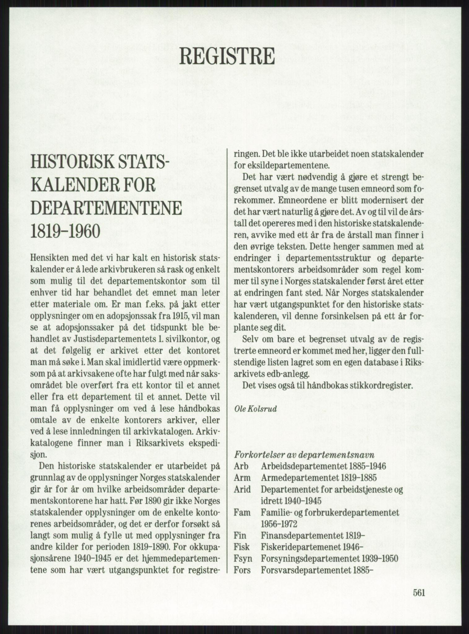RA, Publikasjoner*, 1974-1977, s. 561