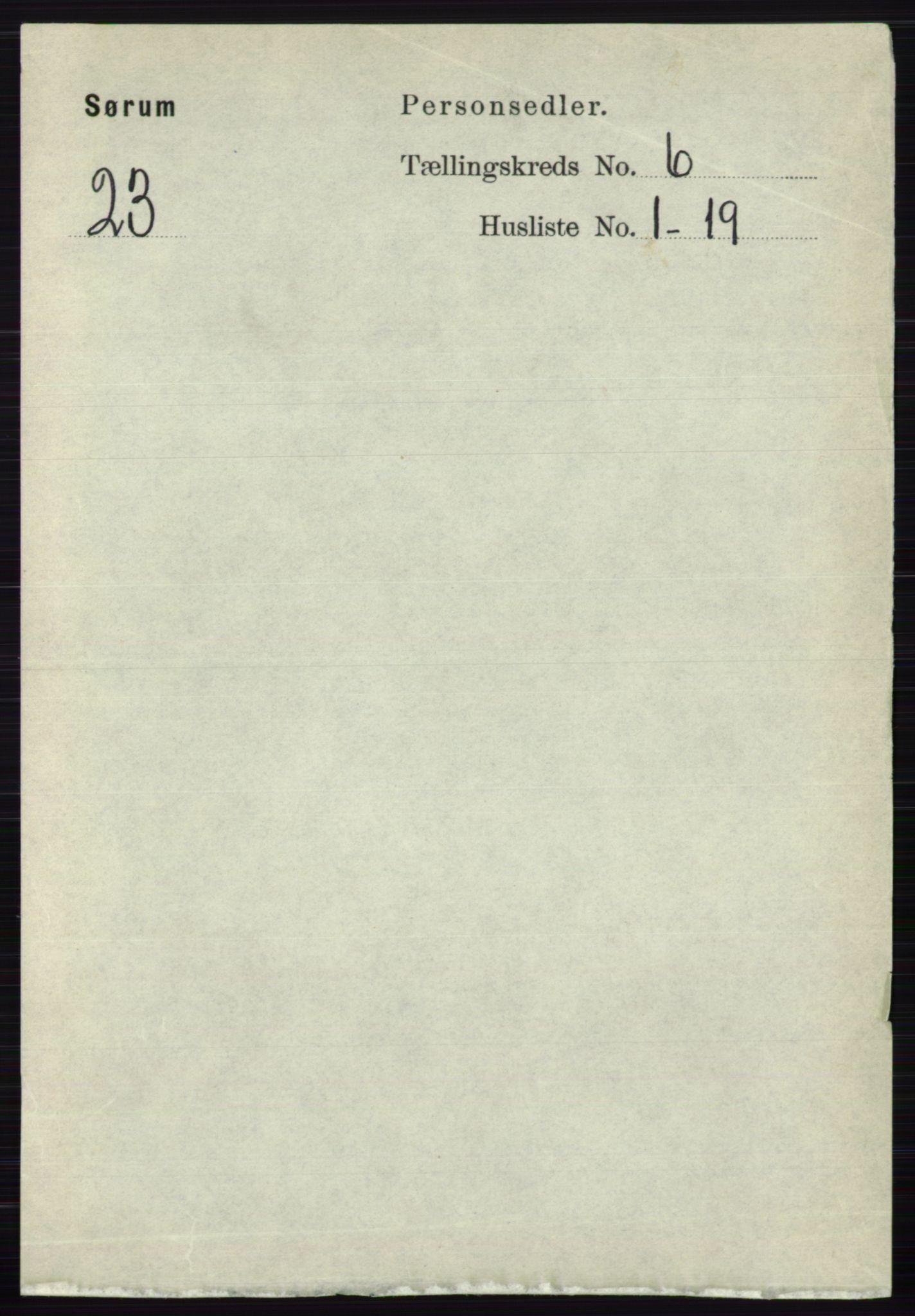 RA, Folketelling 1891 for 0226 Sørum herred, 1891, s. 2689
