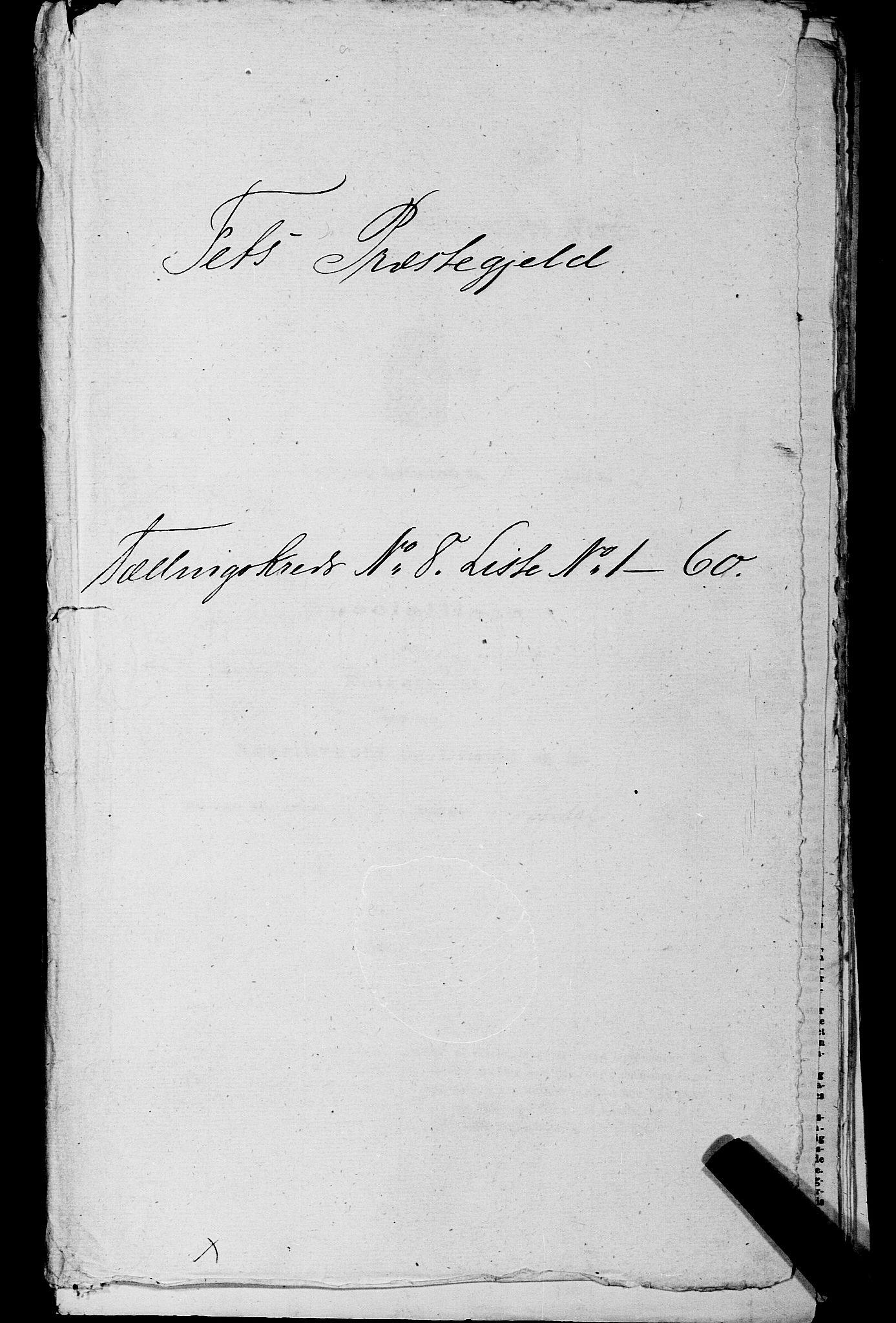 RA, Folketelling 1875 for 0227P Fet prestegjeld, 1875, s. 1150