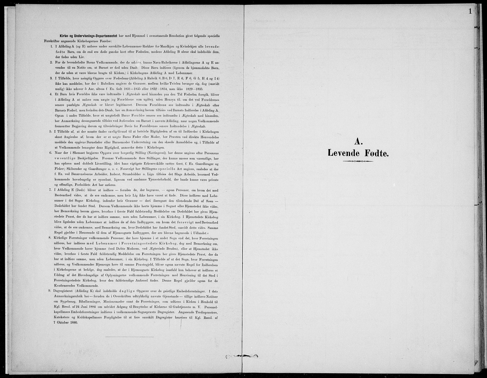 SAH, Nordre Land prestekontor, Klokkerbok nr. 14, 1891-1907, s. 1